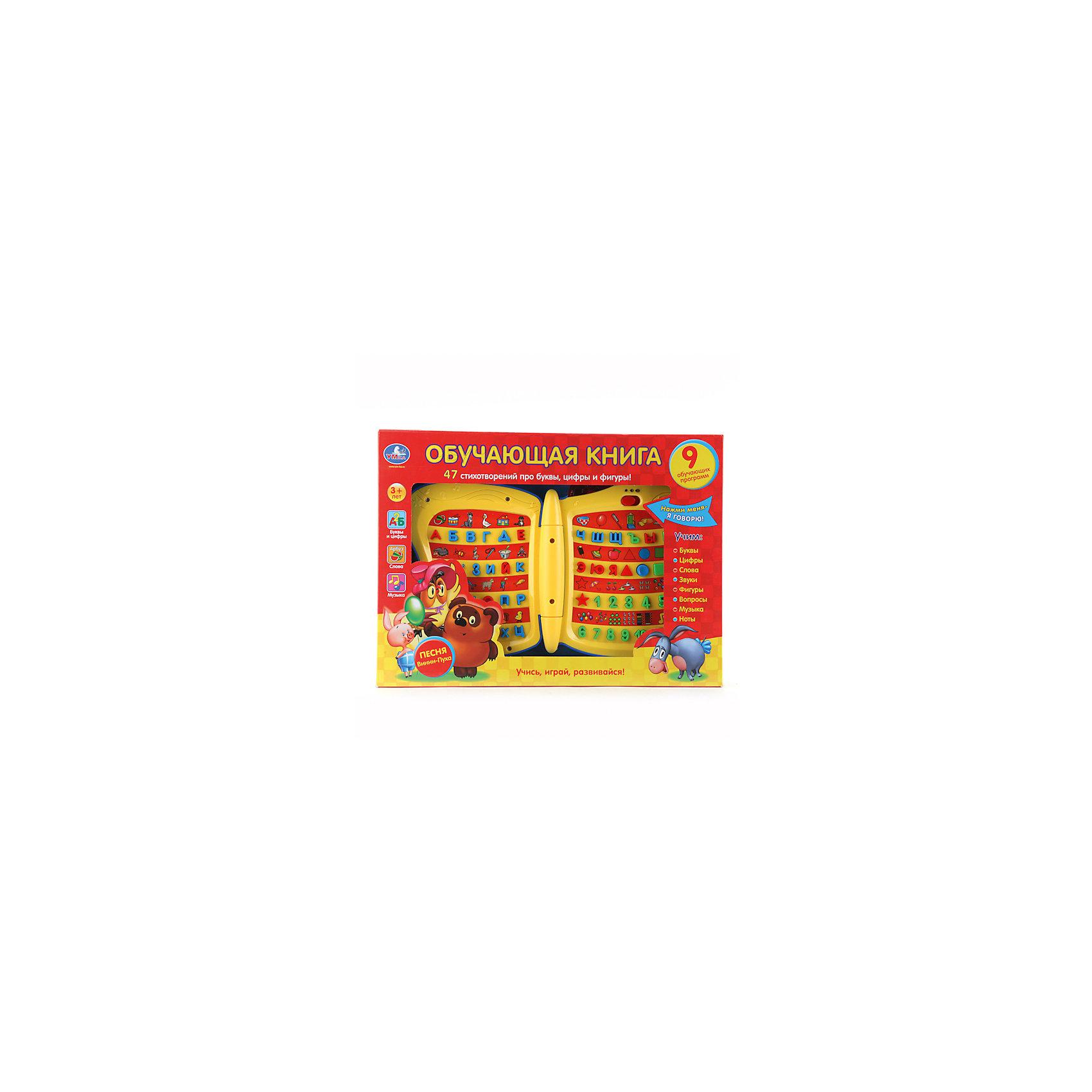 Обучающая книга Винни-Пуха, со светом и звуком, 9 программ, УмкаИнтерактивные игрушки для малышей<br>Обучающая книга Винни-Пуха, со светом и звуком - кладезь знаний и увлекательное пособие для малышей. Книжка яркая и озвучена профессиональными актерами! В режиме «обучение», ребёнок услышит названия цифр, фигур и букв. В режиме «экзамен», малыш закрепит полученные знания. В режиме «стихи», ребёнок услышит стихотворения, которые помогут лучше усвоить знания. А песенка из любимого мультфильма про Винни Пуха поможет развлечься! Игрушка способствует развитию речи, внимания, памяти, визуального и слухового восприятия.  Играй, учись, развивайся!<br><br>Дополнительная информация:<br><br>- 9 обучающих программ;<br>- 47 стихотворений про буквы, цифры, фигуры;<br>- В игровой форме поможет выучить: буквы, цифры, слова, звуки, фигуры, вопросы, ноты;<br>- Яркий дизайн;<br>- Понравится поклонникам мультфильма про Винни Пуха;<br>- Световые кнопки;<br>- Озвучена профессиональными актерами;<br>- Батарейки 3 х АА входят в комплект;<br>- Размер игрушки: 30 х 17,5 х 2 см;<br>- Вес: 740 г <br>Внимание! Цвет данного товара представлен в ассортименте и возможно получение товара в розовом, красном, синем цвете. При заказе нескольких единиц товара, возможно получение одинаковых.<br><br>Обучающую книгу Винни-Пуха, со светом и звуком, 9 программ, Умка можно купить в нашем интернет-магазине.<br><br>Ширина мм: 340<br>Глубина мм: 60<br>Высота мм: 250<br>Вес г: 740<br>Возраст от месяцев: 12<br>Возраст до месяцев: 60<br>Пол: Унисекс<br>Возраст: Детский<br>SKU: 3939478