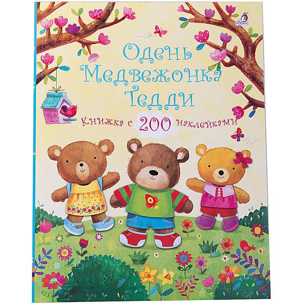 Книга с наклейками Одень медвежонка ТеддиКнижки с наклейками<br>Одень медвежонка Тедди, Me to You, Робинс - увлекательная книжка-игрушка, которая надолго увлечет Вашего ребенка. Герои книжки - 4 забавных медвежонка Тедди: Ириска, Плюшка, Потап и Кузя, они путешествуют по страницам книги и попадают в разные жизненные ситуации: например, они отправились за покупками, и вдруг пошел дождик, или медвежата решили испечь кексы, или отправиться в лес на пикник, и т. п. С помощью 200 различных наклеек, содержащихся в книге, малышу нужно подобрать для медвежат одежду, соответствующую каждой ситуации. Большой выбор наклеек поможет создать для каждого медвежонка свой неповторимый образ.<br><br>Дополнительная информация:<br><br>- Автор: Ф. Брукс. <br>- Художник: Э. Ятковска.<br>- Обложка: мягкая.<br>- Иллюстрации: цветные.<br>- Объем: 24 стр.<br>- Формат книги: 21 х 27,6 см.<br>- Вес: 170 гр.<br><br>Книгу Одень медвежонка Тедди, Me to You, Робинс можно купить в нашем интернет-магазине.<br>Ширина мм: 278; Глубина мм: 215; Высота мм: 11; Вес г: 100; Возраст от месяцев: 0; Возраст до месяцев: 60; Пол: Унисекс; Возраст: Детский; SKU: 3942081;