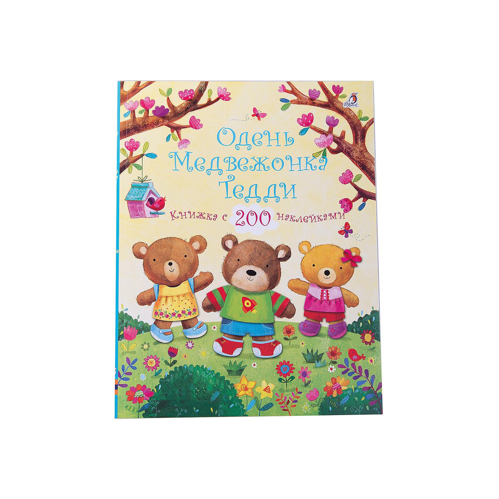 Книга с наклейками Одень медвежонка ТеддиКнижки с наклейками<br>Одень медвежонка Тедди, Me to You, Робинс - увлекательная книжка-игрушка, которая надолго увлечет Вашего ребенка. Герои книжки - 4 забавных медвежонка Тедди: Ириска, Плюшка, Потап и Кузя, они путешествуют по страницам книги и попадают в разные жизненные ситуации: например, они отправились за покупками, и вдруг пошел дождик, или медвежата решили испечь кексы, или отправиться в лес на пикник, и т. п. С помощью 200 различных наклеек, содержащихся в книге, малышу нужно подобрать для медвежат одежду, соответствующую каждой ситуации. Большой выбор наклеек поможет создать для каждого медвежонка свой неповторимый образ.<br><br>Дополнительная информация:<br><br>- Автор: Ф. Брукс. <br>- Художник: Э. Ятковска.<br>- Обложка: мягкая.<br>- Иллюстрации: цветные.<br>- Объем: 24 стр.<br>- Формат книги: 21 х 27,6 см.<br>- Вес: 170 гр.<br><br>Книгу Одень медвежонка Тедди, Me to You, Робинс можно купить в нашем интернет-магазине.<br><br>Ширина мм: 278<br>Глубина мм: 215<br>Высота мм: 11<br>Вес г: 100<br>Возраст от месяцев: 0<br>Возраст до месяцев: 60<br>Пол: Унисекс<br>Возраст: Детский<br>SKU: 3942081