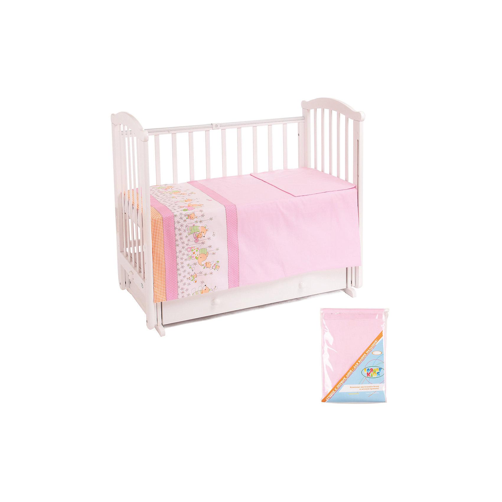 Постельное белье Веселая лужайка, 3 пр., Leader kids, розовый