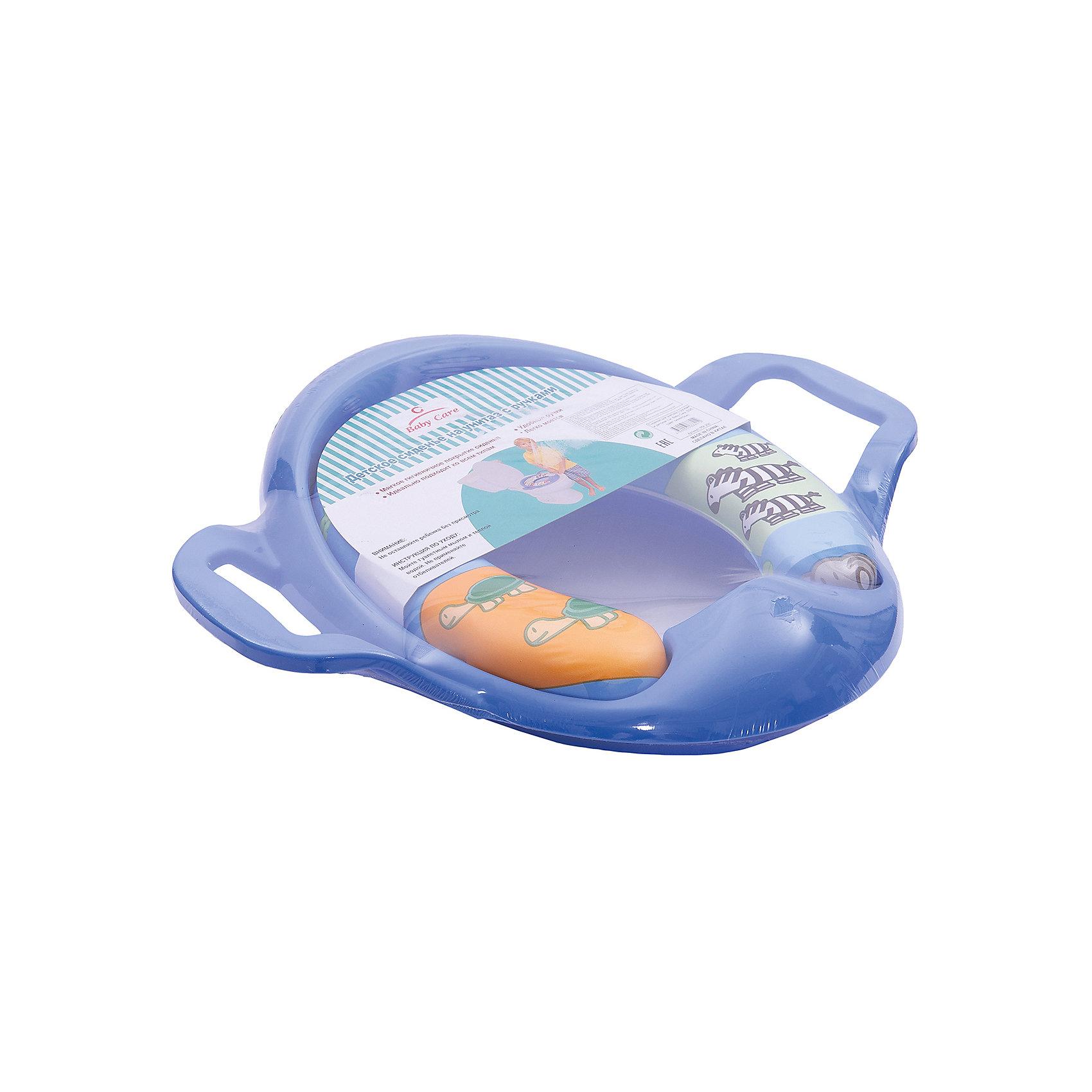 Сиденье для унитаза c ручками, Baby Care, синийГоршки, сиденья для унитаза, стульчики-подставки<br>Сидение Baby Care - очень удобная накладка на унитаз, которая поможет ребенку привыкнуть ко взрослому унитазу. Оно разработано, учитывая потребности малыша. Для дополнительного удобства оно оснащена двумя большими пластиковыми ручками, чтобы малыш чувствовал себя уверенно. Оригинальный дизайн с забавными рисунками точно понравится малышу. Мягкая обивка приятна на ощупь и обеспечивает дополнительный комфорт. Сидение можно устанавливать на любой взрослый унитаз. Оно легко моется, а брызговик защитит его от лишних загрязнений. После использования сидение можно легко повесить рядом с унитазом, чтобы оно было легко доступно в следующий раз.<br><br>Дополнительная информация:<br><br>- Удобные ручки;<br>- Защита от брызг;<br>- Уникально мягкое покрытие, которое легко мыть;<br>- Обеспечивает комфортное и удобное положение ребёнка;<br>- Забавные рисунки;<br>- Материал не вызывает аллергии; <br>- Может использоваться для детей любого пола;<br>- Подходит для любых унитазов;<br>- Можно подвесить до следующего использования;<br>- Материал: нетоксичный пластик, резина;<br>- Цвет: синий;<br>- Размер отверстия: 11 х 13 см;<br>- Размеры (нижней части, которая вставляется во взрослый стульчак): длина - 24,5 см, ширина - 20,5 см;<br>- Размеры внешние: 38,5, х 29,5 см;<br>- Вес: 600 г.<br><br>Сиденье для унитаза c ручками, Baby Care, синее можно купить в нашем интернет-магазине.<br><br>Ширина мм: 380<br>Глубина мм: 290<br>Высота мм: 80<br>Вес г: 600<br>Возраст от месяцев: 12<br>Возраст до месяцев: 36<br>Пол: Унисекс<br>Возраст: Детский<br>SKU: 3949961
