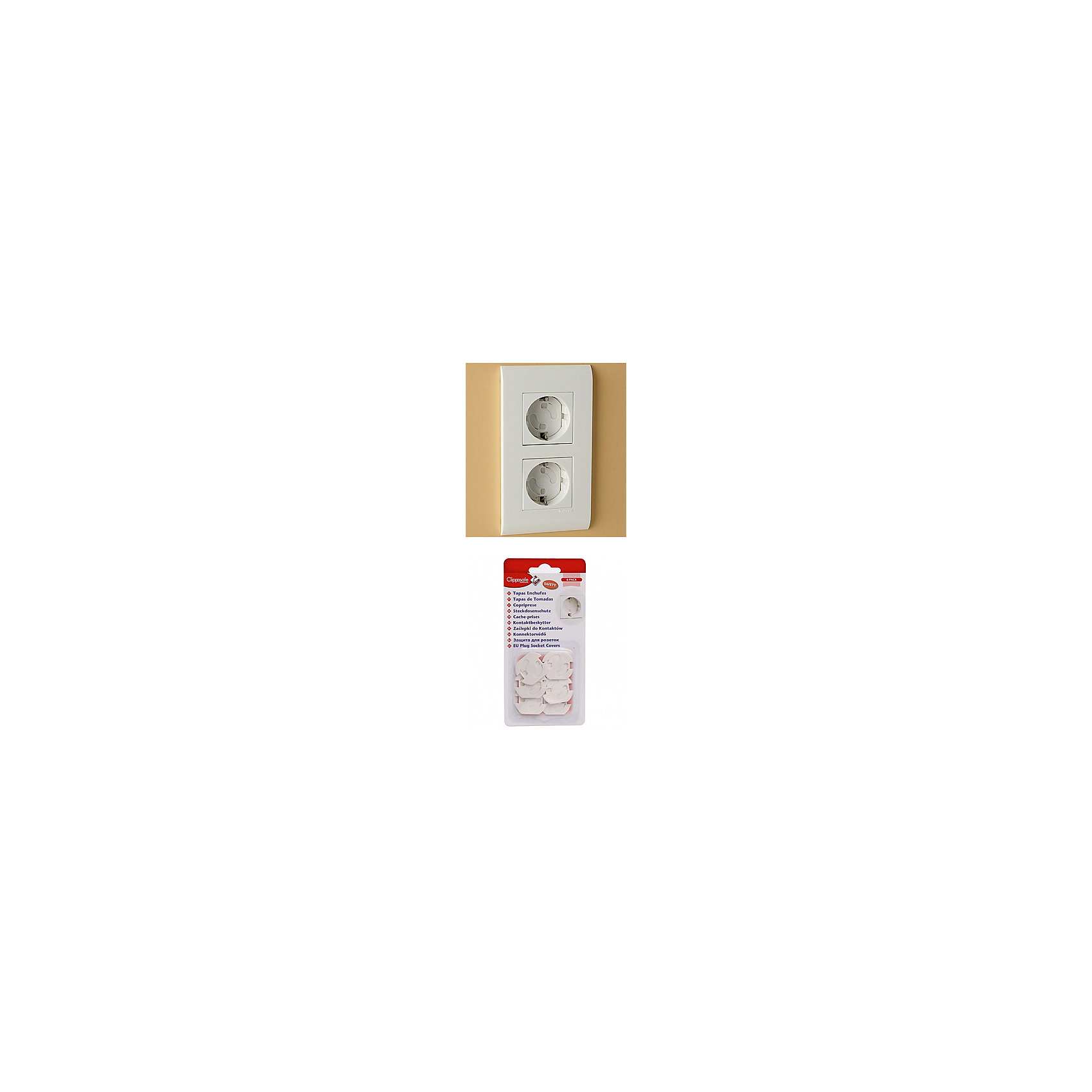 Clippasafe Защита для розеток, Clippasafe, белый ворота безопасности 73 96см clippasafe белый cl130