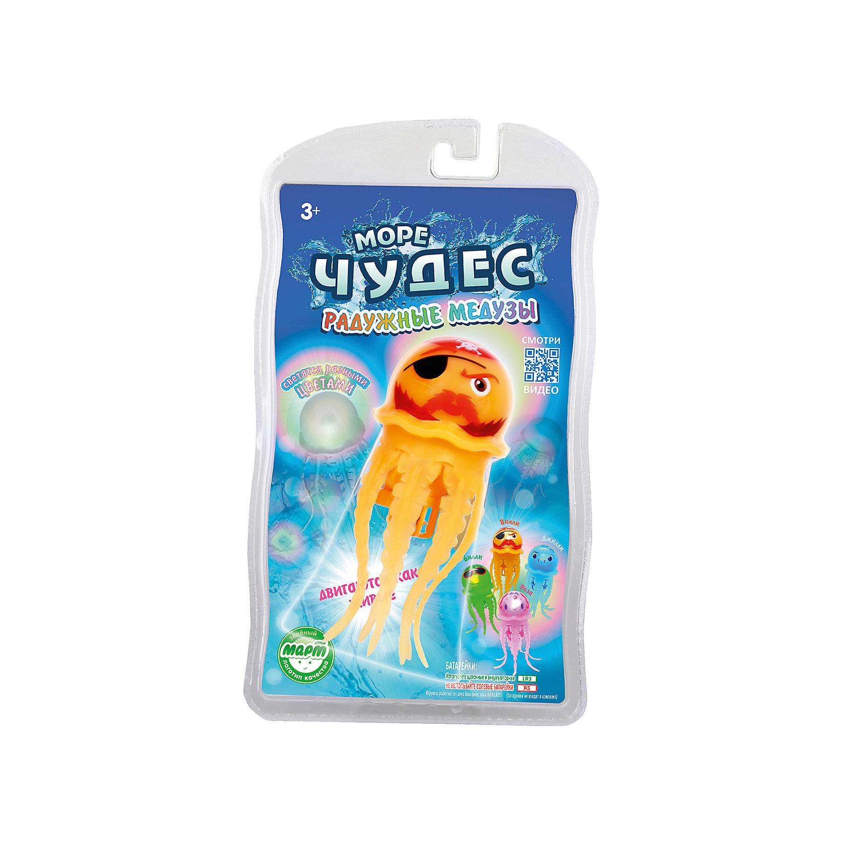 Плавающая радужная медуза Вилли, Море чудесЭта веселая медуза обязательно понравится вашему ребенку! За счет моторчика, встроенного в туловище, медуза опускается на дно и поднимается к поверхности, шевеля щупальцами и повторяя движения настоящего животного, светится, изменяя цвет. Игрушка не требует специального ухода, выполнена из высококачественных материалов, безопасна для детей. Медуза прослужит еще дольше, если после игры вынимать ее из воды. <br><br>Дополнительная информация:<br><br>- Материал: пластик, силикон.<br>- Размер медузы: 12 см. <br>- Элемент питания: 2 батарейки ААА (не входят в комплект).<br>- Светится.<br>- Цвет: оранжевый. <br><br>Радужную медузу Вилли, Море чудес можно купить в нашем магазине.<br><br>Ширина мм: 140<br>Глубина мм: 60<br>Высота мм: 240<br>Вес г: 103<br>Возраст от месяцев: 36<br>Возраст до месяцев: 72<br>Пол: Унисекс<br>Возраст: Детский<br>SKU: 3970427