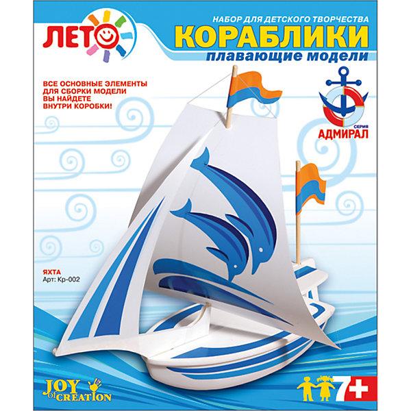 Изготовление моделей кораблей Яхта , LORI, Россия, Мужской  - купить со скидкой