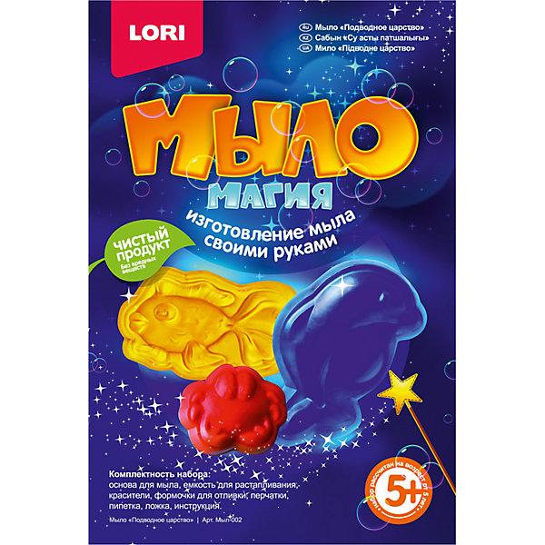 Купить МылоМагия Подводное царство , LORI, Россия, Унисекс