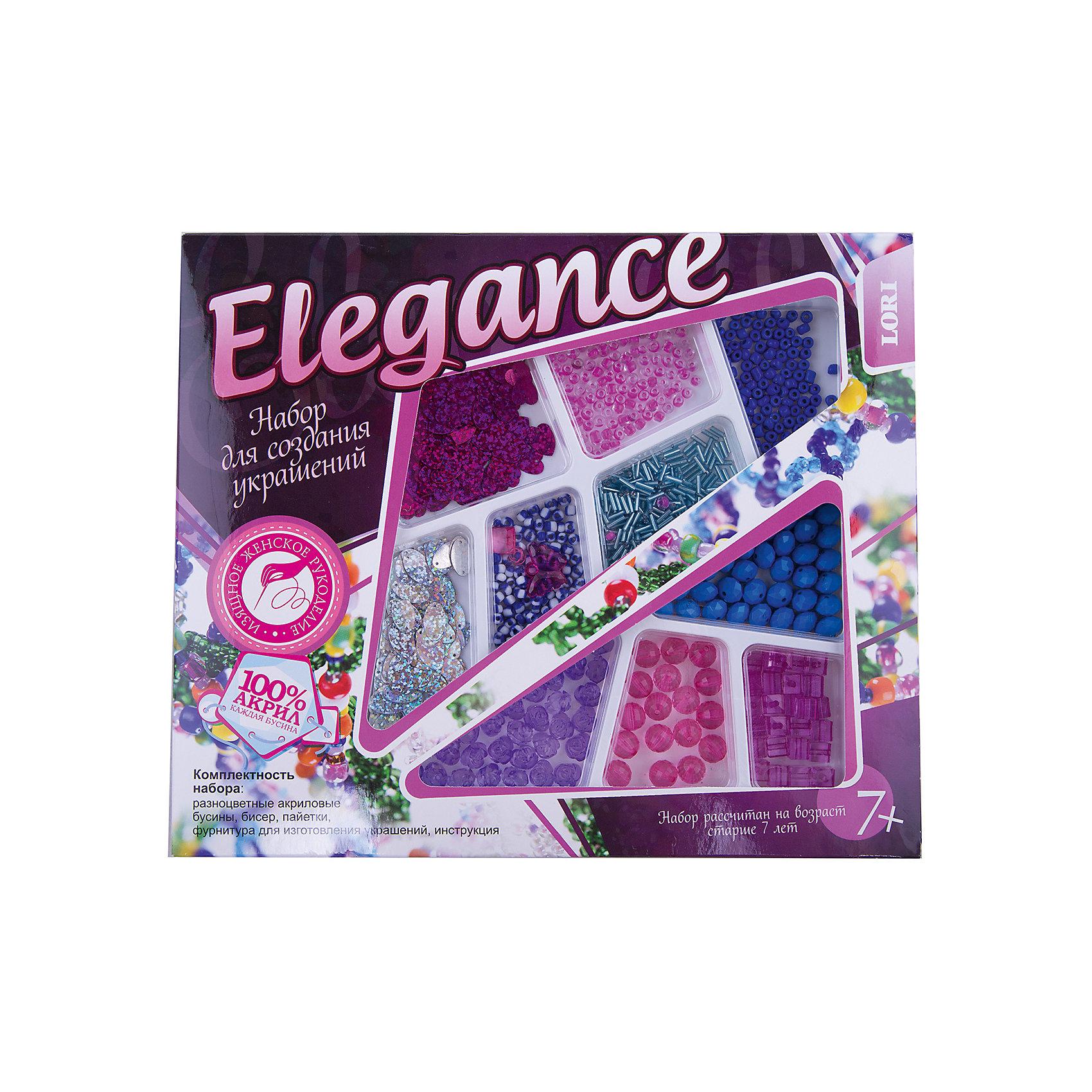 Большой набор для создания украшений Elegance