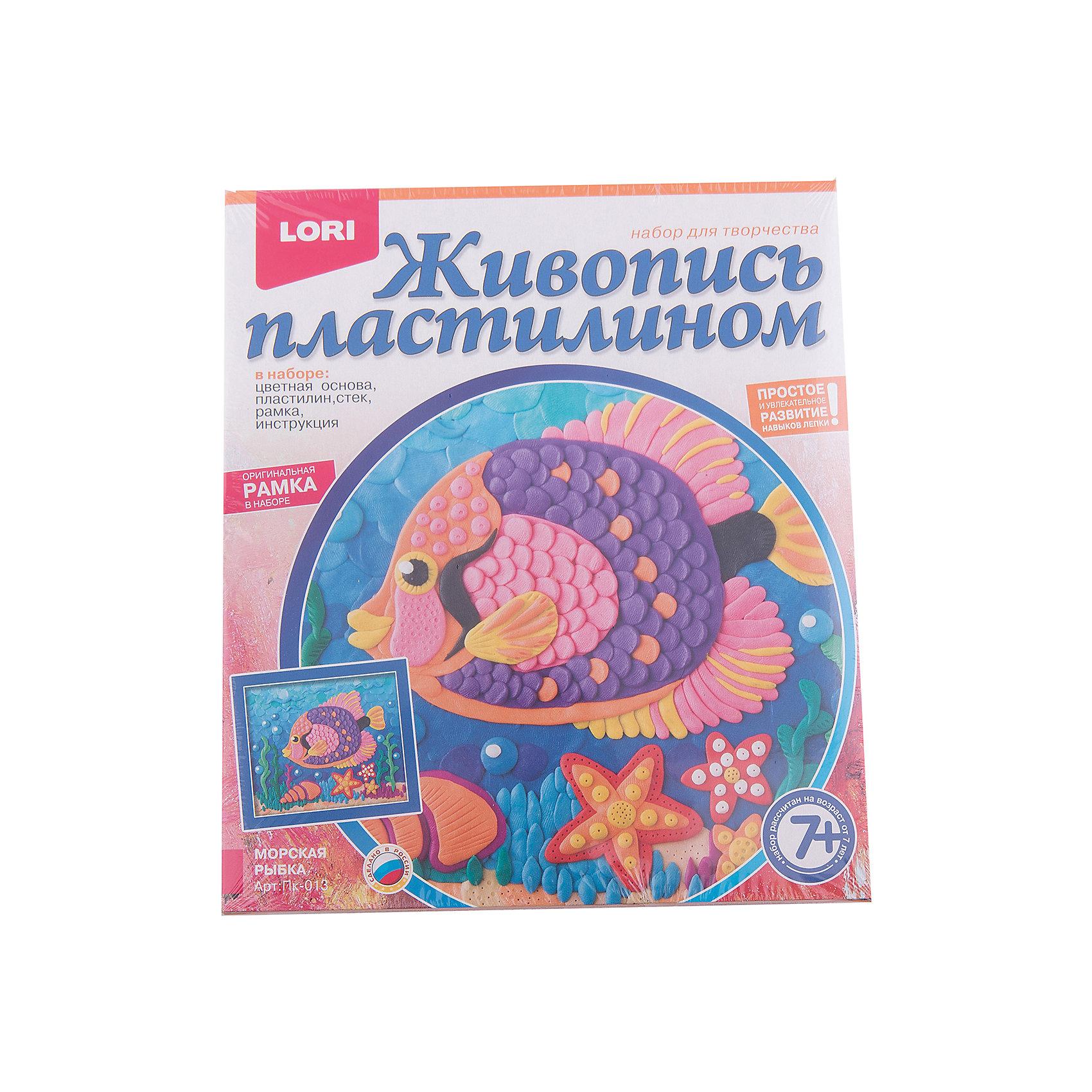 Живопись пластилином Морская рыбка, LORIЛепка<br>Живопись пластилином Морская рыбка, Lori - увлекательный набор для детского творчества, который поможет Вашему ребенку развить свои творческие способности. С помощью цветной основы и пластилина разных цветов он сможет создать красочную картинку с изображением нарядной морской рыбки. Процесс создания картинки не сложен, но увлекателен - пластилин нужно скатывать в шарики и наносить мазками на основу-шаблон. Картинка украсит комнату ребенка или станет подарком, сделанным собственными руками для его друзей и родственников. Набор способствует развитию творческих способностей, образного мышления, воображения, мелкой моторики рук и усидчивости.<br><br>Дополнительная информация:<br><br>- В комплекте: цветная основа, пластилин, стек, рамка, инструкция. <br>- Материал: пластилин.<br>- Размер картинки: 18 x 21 см.<br>- Размер упаковки: 20 x 23 x 4 см.<br>- Вес: 0,2 кг.<br><br>Живопись пластилином Морская рыбка, Lori можно купить в нашем интернет-магазине.<br><br>Ширина мм: 200<br>Глубина мм: 230<br>Высота мм: 40<br>Вес г: 238<br>Возраст от месяцев: 84<br>Возраст до месяцев: 156<br>Пол: Унисекс<br>Возраст: Детский<br>SKU: 3970831
