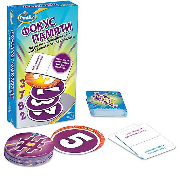 Игра Фокус памяти, ThinkFunНастольные игры для всей семьи<br>Эта увлекательная  игра обязательно понравится вашему ребенку и разнообразит его досуг.  Ее можно брать с собой куда угодно и весело играть вместе с друзьями. Суть игры - в запоминании последовательности цифр, которую нужно потом повторить. Сложность заключается в том, что в процессе воспроизведения, необходимо отвечать на отвлекающие вопросы, которые выпадают на специальных карточках. После ответа на вопрос, следует продолжить воспроизведение чисел. Игра прекрасно развивает внимание, мышление, память, в нее можно играть, как одному, так и с компанией. <br><br>Дополнительная информация:<br><br>- Комплектация: 54 карточки с цифрами, 50 карточек с вопросами, инструкция.<br>- Материал: картон.<br>- Размер упаковки: 20 х 11 х 4 см. <br><br>Игру Фокус памяти, ThinkFun можно купить в нашем магазине.<br>Ширина мм: 110; Глубина мм: 200; Высота мм: 40; Вес г: 302; Возраст от месяцев: 96; Возраст до месяцев: 2147483647; Пол: Унисекс; Возраст: Детский; SKU: 3972648;