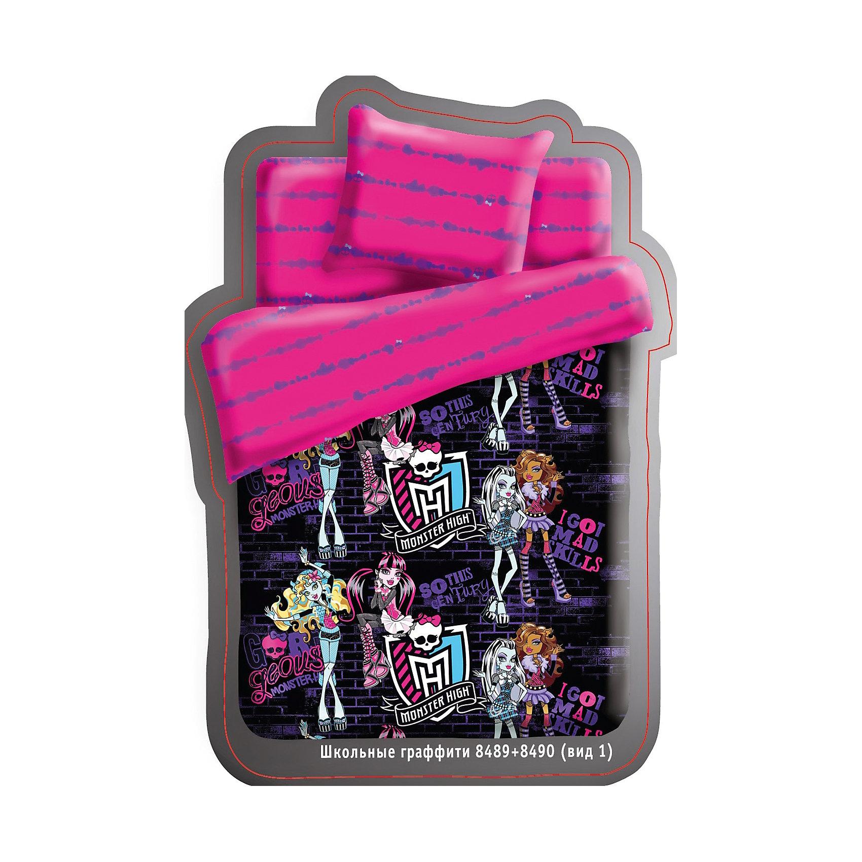 Комплект Школьные граффити 1,5-спальный (поплин), Monster HighКомплект Молнии приведет в восторг всех любителей Школы Монстров (Монстр Хай) и подарит хорошее настроение и замечательные сны. Выполнен в яркой, контрастной цветовой гамме, с оригинальным принтом.  Комплект изготовлен из поплина (натурального хлопка). Постельное белье из поплина отличается тем, что оно не только прочное, хорошо сохраняет форму и цвет, но и имеет приятную мягкую поверхность. Поплин хорошо удерживает тепло, превосходно впитывает влагу и позволяет телу дышать.<br><br>Дополнительная информация:<br><br>- Комплектация: наволочка (1 шт.), простыня (1 шт.), пододеяльник на прорези (1 шт.).<br>- Материал: поплин (100% хлопок).<br>- Размер: наволочка -  70х70 см, простыня - 214х150 см, пододеяльник - 215х143 см.<br><br>Комплект Школьные граффити 1,5-спальный (поплин), Monster High (Школа Монстров) можно купить в нашем магазине.<br><br>Ширина мм: 250<br>Глубина мм: 350<br>Высота мм: 70<br>Вес г: 500<br>Возраст от месяцев: 36<br>Возраст до месяцев: 168<br>Пол: Женский<br>Возраст: Детский<br>SKU: 3973761