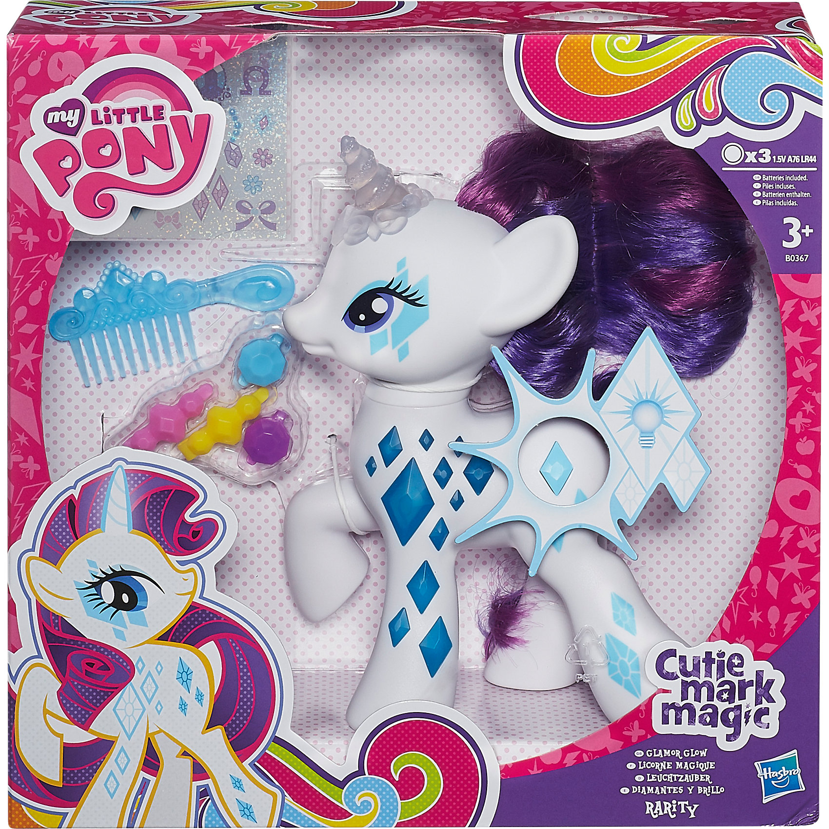 ����-������� ������, My little Pony (Hasbro)