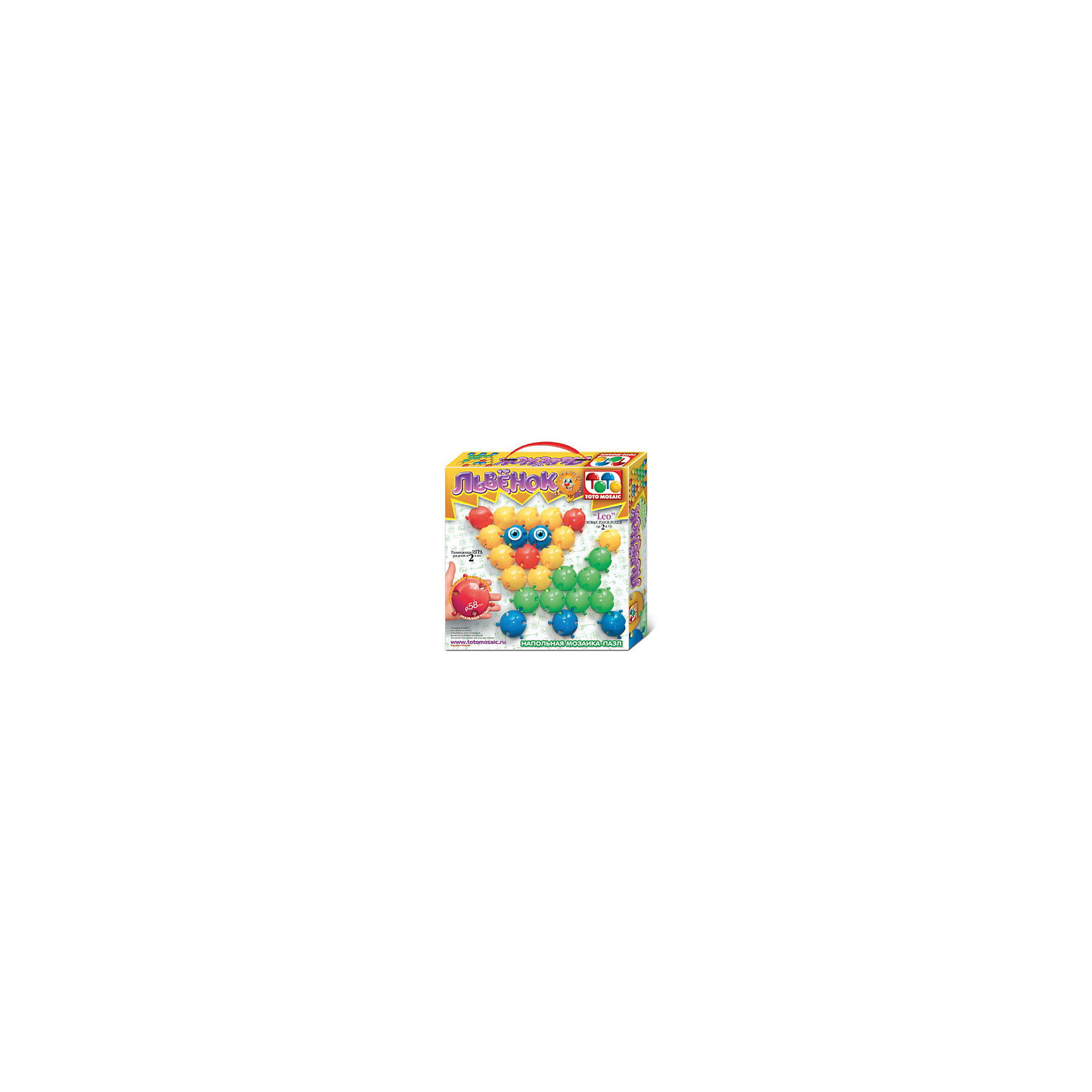 Toys Union Напольная мозаика Львенок, 25 деталей, д. 58 мм, Toys Union мозаика vladi toys мозаика магнитная львенок и жираф 67 деталей