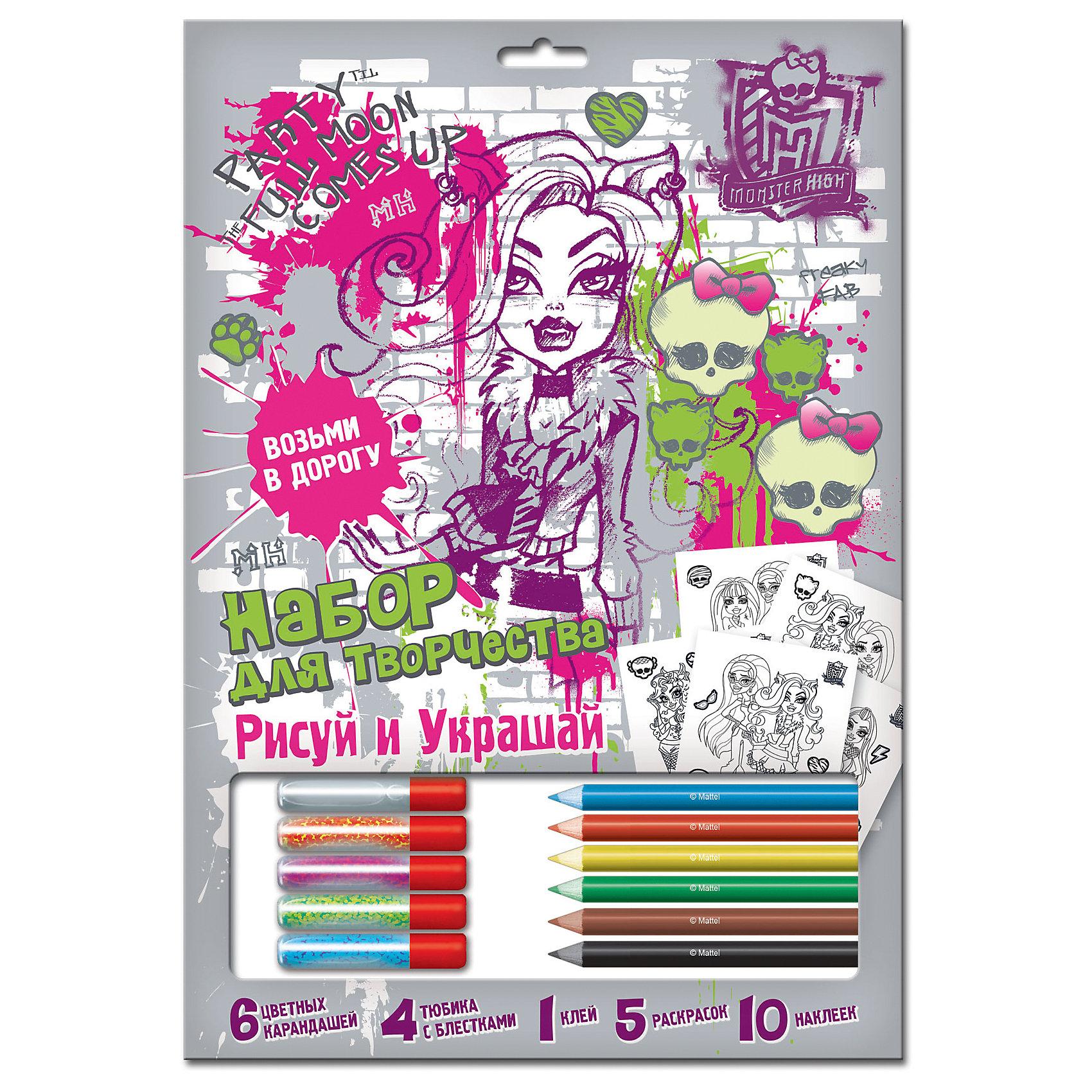 Раскраска с блестками Рисуй и украшай, Monster HighРаскраски по номерам<br>Раскраска с блестками Рисуй и украшай, Monster High (Монстр Хай) – этот набор для творчества порадует поклонниц мультсериала Школа Монстров.<br>Этот набор предназначен для создания красивых ярких картинок, которыми ваша девочка будет гордиться, и сможет повесить у себя в комнате. В наборе предусмотрено все необходимое раскраски, блестки, клей, карандаши, наклейки.<br><br>Дополнительная информация:<br><br>- В наборе: 5 раскрасок, 1 клей, 4 тюбика блесток, 6 карандашей, 10 наклеек<br><br>Раскраску с блестками Рисуй и украшай, Monster High (Монстр Хай) можно купить в нашем интернет-магазине.<br><br>Ширина мм: 500<br>Глубина мм: 350<br>Высота мм: 280<br>Вес г: 131<br>Возраст от месяцев: 60<br>Возраст до месяцев: 96<br>Пол: Женский<br>Возраст: Детский<br>SKU: 3986128