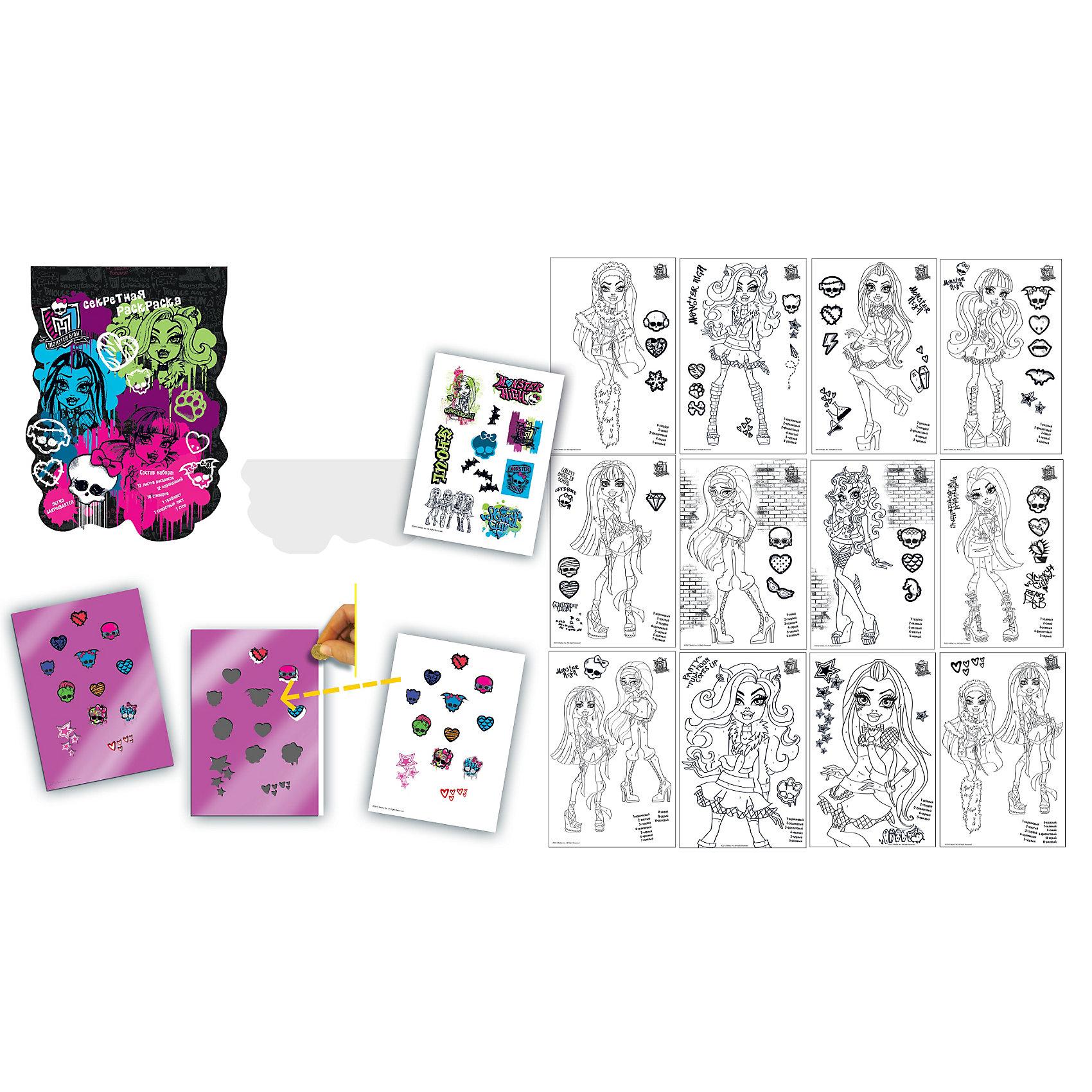 Набор для творчества Секретная раскраска, Monster HighРаскраски по номерам<br>Секретная раскраска, Monster High (Монстр Хай) – этот набор для творчества порадует поклонниц мультсериала Школа Монстров.<br>Набор для рисования с секретными наклейками. Необходимо выполнить задание на странице с раскраской, чтобы появилась фигура, найти фигуру на трафарете и приложить трафарет к секретному листу, снять защитный слой под найденной фигурой с помощью трафарета и стека и приклеить недостающий элемент на лист раскраски.<br><br>Дополнительная информация:<br><br>- В наборе: 12 листов раскрасок, 6 карандашей, 10 стикеров, трафарет, секретный лист, стек<br><br>Секретная раскраска, Monster High (Монстр Хай) можно купить в нашем интернет-магазине.<br><br>Ширина мм: 500<br>Глубина мм: 350<br>Высота мм: 280<br>Вес г: 73<br>Возраст от месяцев: 60<br>Возраст до месяцев: 96<br>Пол: Женский<br>Возраст: Детский<br>SKU: 3986130