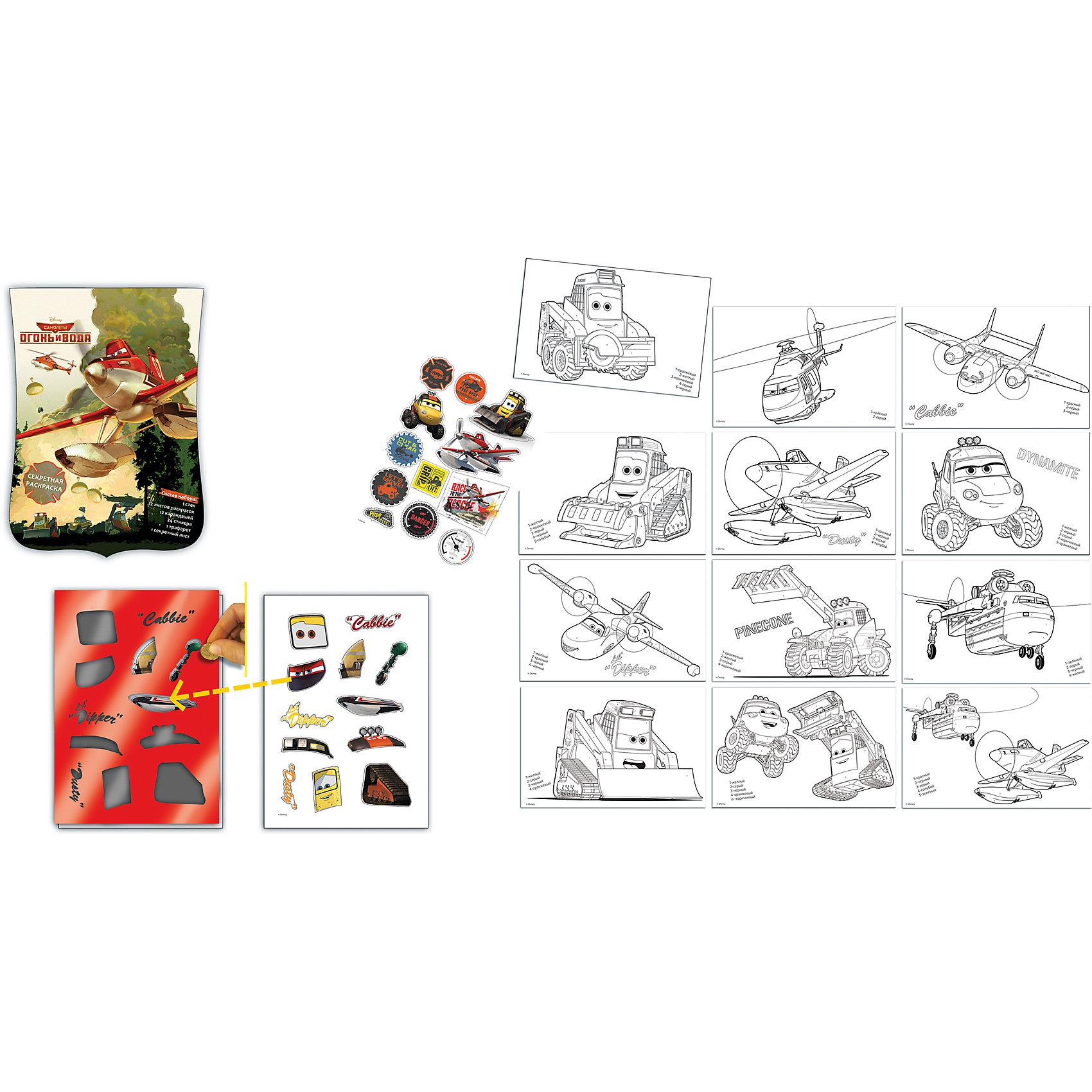 Секретная раскраска, CамолетыСекретные наклейки, Cамолеты – этот набор для творчества порадует поклонников мультсериала Самолеты.<br>Набор для рисования с секретными наклейками. Необходимо выполнить задание на странице с раскраской, чтобы появилась фигура, найти фигуру на трафарете и приложить трафарет к секретному листу, снять защитный слой под найденной фигурой с помощью трафарета и стека и приклеить недостающий элемент на лист раскраски.<br><br>Дополнительная информация:<br><br>- В наборе: 12 листов раскрасок, 6 карандашей, 10 стикеров, трафарет, секретный лист, стек<br><br>Секретные наклейки, Cамолеты (Planes) можно купить в нашем интернет-магазине.<br><br>Ширина мм: 50<br>Глубина мм: 350<br>Высота мм: 280<br>Вес г: 73<br>Возраст от месяцев: 48<br>Возраст до месяцев: 96<br>Пол: Унисекс<br>Возраст: Детский<br>SKU: 3986136