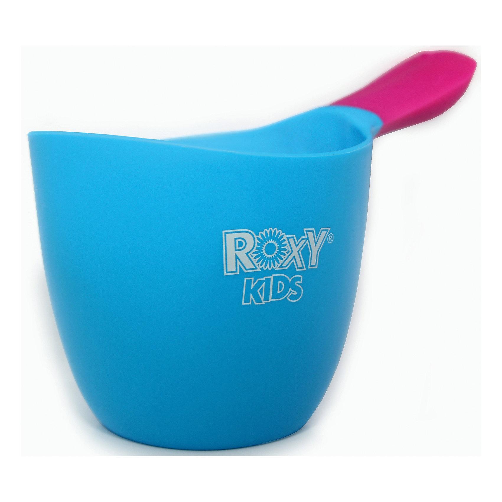 Roxy-Kids Ковшик для ванны, Roxy-kids, голубой газоотводная трубочка roxy kids для новорожденных многоразовая