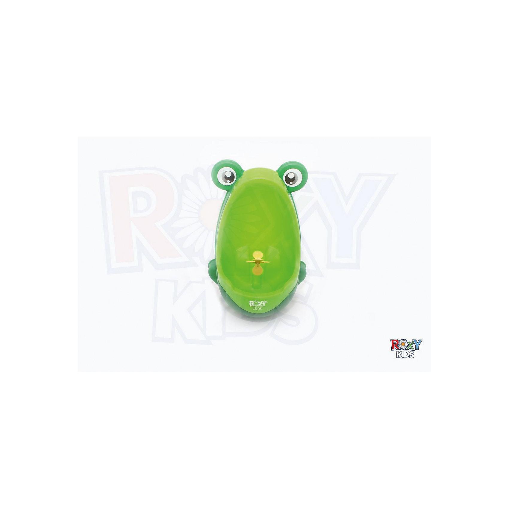 Писсуар с прицелом Лягушка, Roxy-kids, зеленый (Roxy-Kids)