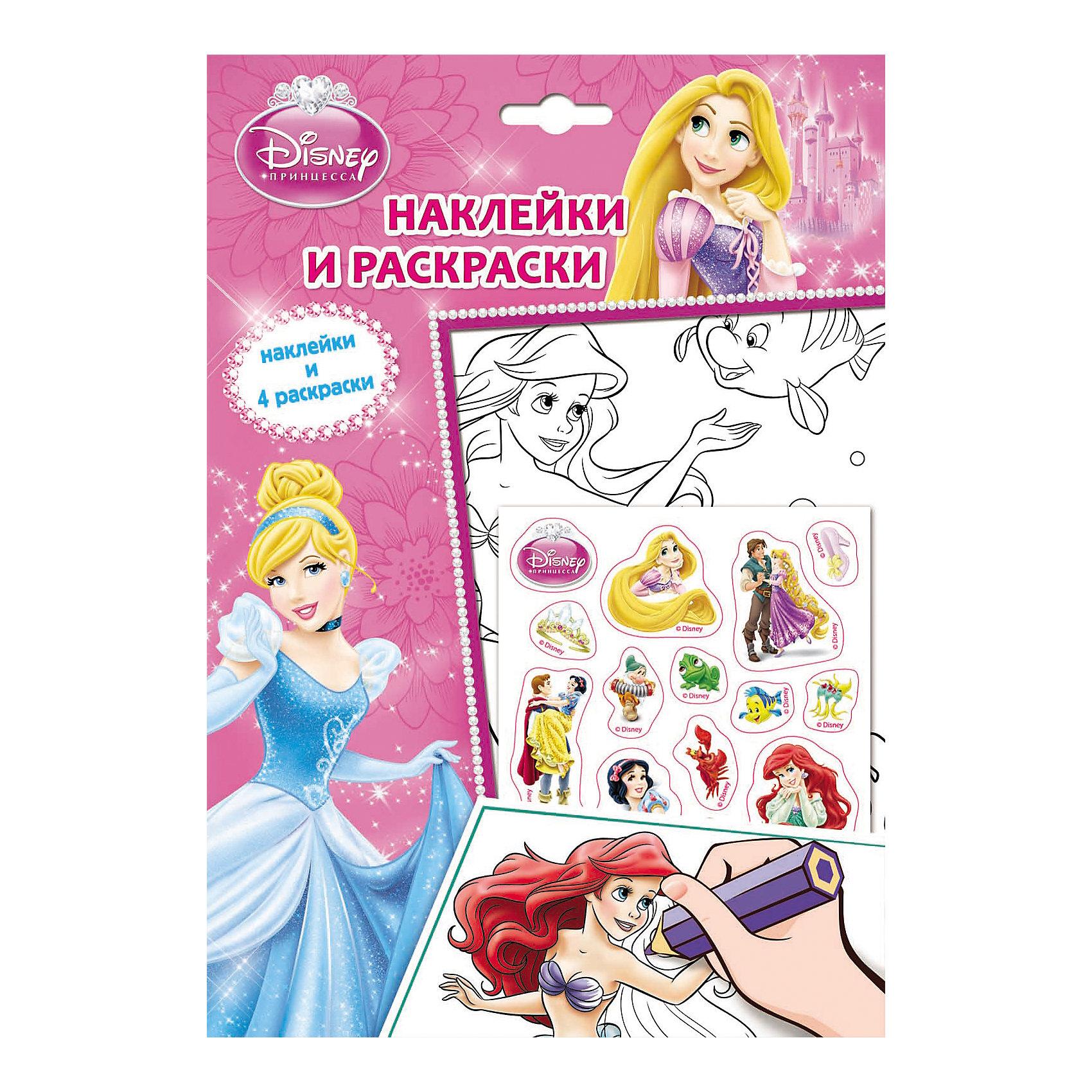 Принцесса. Наклейки и раскраски, Disney