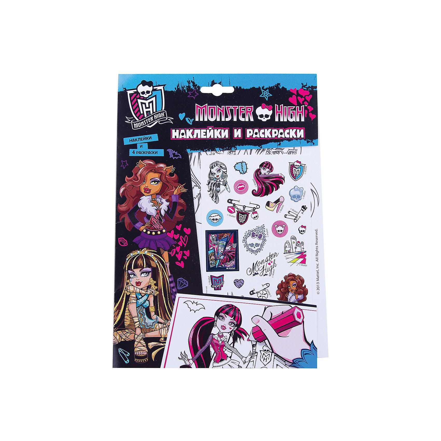 Росмэн Наклейки и раскраски (голубая), Monster High росмэн толстые маша и медведь 6 цветов