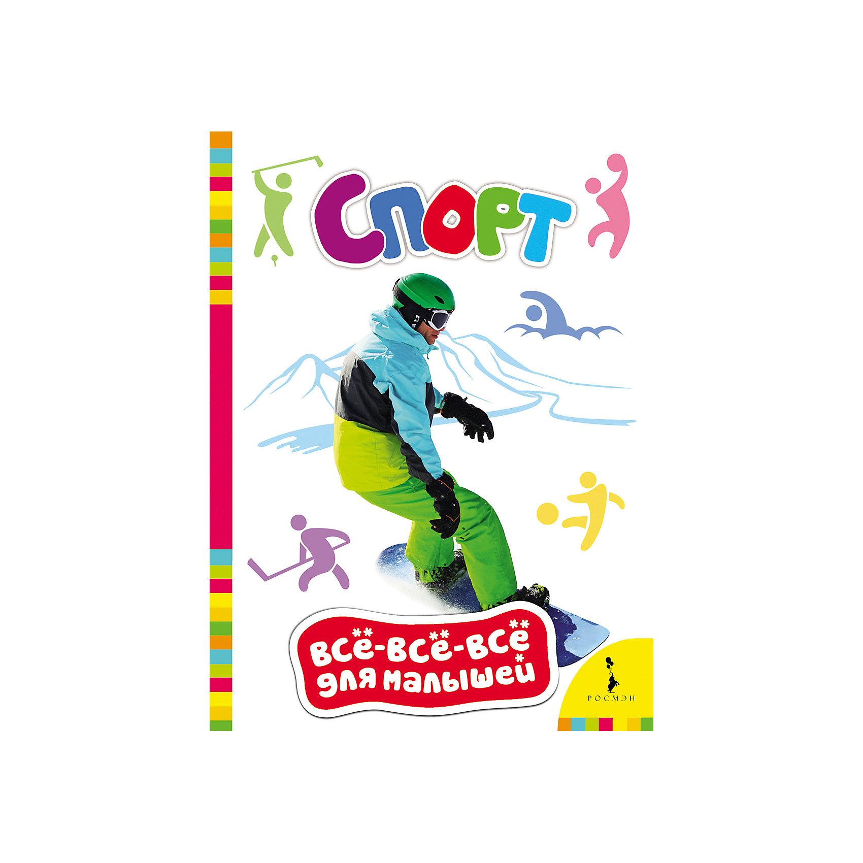 Спорт, Всё-всё-всё для малышейВсё-всё-всё для малышей Спорт, Росмэн - это увлекательная книга для самых маленьких.<br>Познавательные книжки в серии Всё-всё-всё для малышей предназначены для расширения кругозора ребенка, увеличения словарного запаса, развития навыков общения. Издания проиллюстрированы красочными фотографиями, содержат вопросы и задания и являются замечательными пособиями для занятий с малышом.<br><br>Дополнительная информация:<br><br>- Составитель: Беляева Татьяна<br>- Издательство: Росмэн<br>- Серия: Всё-всё-всё для малышей<br>- Тип обложки: картон<br>- Страниц: 8 (картон)<br>- Иллюстрации: цветные<br>- Размер: 220 х 160 x 4 мм.<br>- Вес: 110 г.<br><br>Книгу Всё-всё-всё для малышей Спорт, Росмэн можно купить в нашем интернет-магазине.<br><br>Ширина мм: 220<br>Глубина мм: 160<br>Высота мм: 4<br>Вес г: 110<br>Возраст от месяцев: 0<br>Возраст до месяцев: 36<br>Пол: Унисекс<br>Возраст: Детский<br>SKU: 3998169