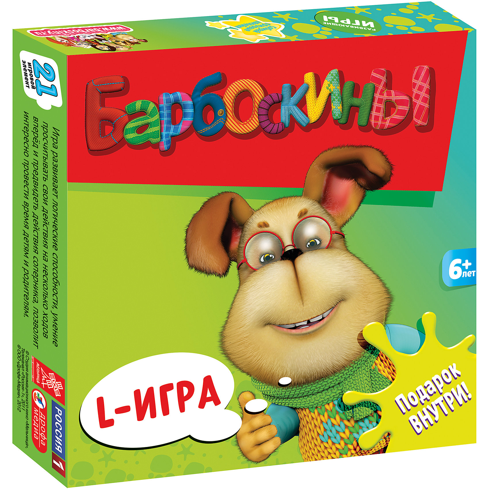 Игра L-игра, БарбоскиныИгры для развлечений<br>Игра L-игра, Барбоскины - веселая увлекательная игра с любимыми героями, в которую можно играть всей семьей. Барбоскины - это большое семейство собак из популярного мультсериала Барбоскины, где у каждого персонажа свой характер и особенности. В наборе 21 игровой элемент в виде карточек разной формы с красочными картинками. Игра развивает логические способности, умение просчитывать свои действия на несколько ходов вперёд и предвидеть действия соперника. В комплект также входит подарок - набор наклеек с главными героями мультфильма. <br><br>Дополнительная информация:<br><br>- Серия: Барбоскины. Мини-игры.<br>- В комплекте: 21 элемент, набор наклеек с главными героями мультфильма.<br>- Материал: бумага, картон.<br>- Размер упаковки: 19 x 20 x 3,2 см.<br>- Вес: 0,166 кг.<br><br> Игру L-игра, Барбоскины, можно купить в нашем интернет-магазине.<br><br>Ширина мм: 200<br>Глубина мм: 32<br>Высота мм: 190<br>Вес г: 200<br>Возраст от месяцев: 72<br>Возраст до месяцев: 132<br>Пол: Унисекс<br>Возраст: Детский<br>SKU: 3998673