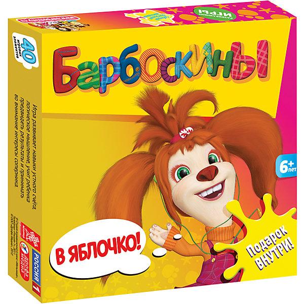 Игра В яблочко!, БарбоскиныПопулярные игрушки<br>Игра В яблочко!, Барбоскины - веселая увлекательная игра с любимыми героями, в которую можно играть всей семьей. Барбоскины - это большое семейство собак из популярного мультсериала Барбоскины, где у каждого персонажа свой характер и особенности. Игра развивает навыки устного счёта, логическое мышление, учит ребенка предвидеть результаты и принимать во внимание интересы соперника. В наборе 40 игровых элементов в виде карточек разной формы с красочными картинками. В комплект также входит подарок - набор наклеек с главными героями мультфильма.<br><br>Дополнительная информация:<br><br>- Серия: Барбоскины. Мини-игры.<br>- В комплекте: 40 элементов, набор наклеек с главными героями мультфильма.<br>- Материал: бумага, картон.<br>- Размер упаковки: 19 x 20 x 3 см.<br>- Вес: 0,178 кг.<br><br>Игру В яблочко!, Барбоскины, можно купить в нашем интернет-магазине.<br><br>Ширина мм: 200<br>Глубина мм: 32<br>Высота мм: 190<br>Вес г: 200<br>Возраст от месяцев: 72<br>Возраст до месяцев: 132<br>Пол: Унисекс<br>Возраст: Детский<br>SKU: 3998674