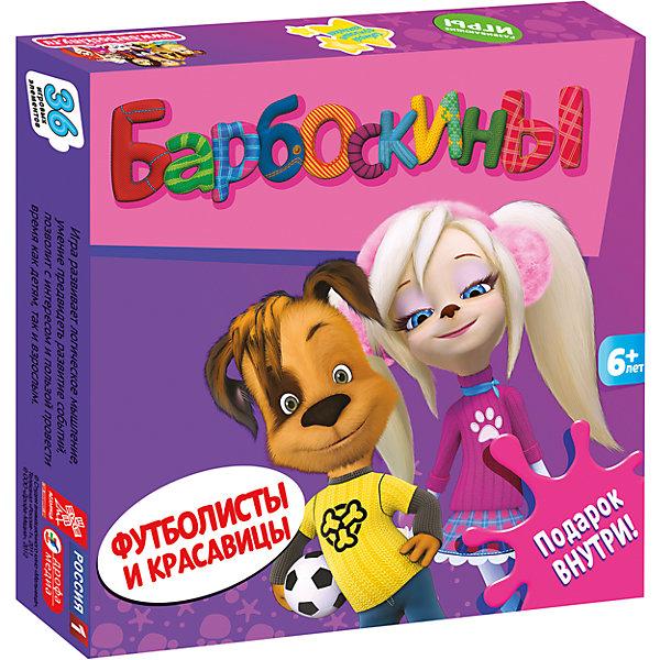 Игра Футболисты и красавицы, БарбоскиныНастольные игры для всей семьи<br>Игра Футболисты и красавицы, Барбоскины - веселая увлекательная игра с любимыми героями, в которую можно играть всей семьей. Барбоскины - это большое семейство собак из популярного мультсериала Барбоскины, где у каждого персонажа свой характер и особенности. В наборе 36 игровых элементов в виде карточек разной формы с красочными картинками. Игра развивает логическое мышление, умение предвидеть развитие событий. В комплект также входит подарок - набор наклеек с главными героями мультфильма.<br><br>Дополнительная информация:<br><br>- Серия: Барбоскины. Мини-игры.<br>- В комплекте: 36 элементов, набор наклеек с главными героями мультфильма.<br>- Материал: бумага, картон.<br>- Размер упаковки: 19 x 20 x 3 см.<br>- Вес: 0,184 кг.<br><br>Игру Футболисты и красавицы, Барбоскины, можно купить в нашем интернет-магазине.<br><br>Ширина мм: 200<br>Глубина мм: 32<br>Высота мм: 190<br>Вес г: 200<br>Возраст от месяцев: 72<br>Возраст до месяцев: 132<br>Пол: Унисекс<br>Возраст: Детский<br>SKU: 3998678