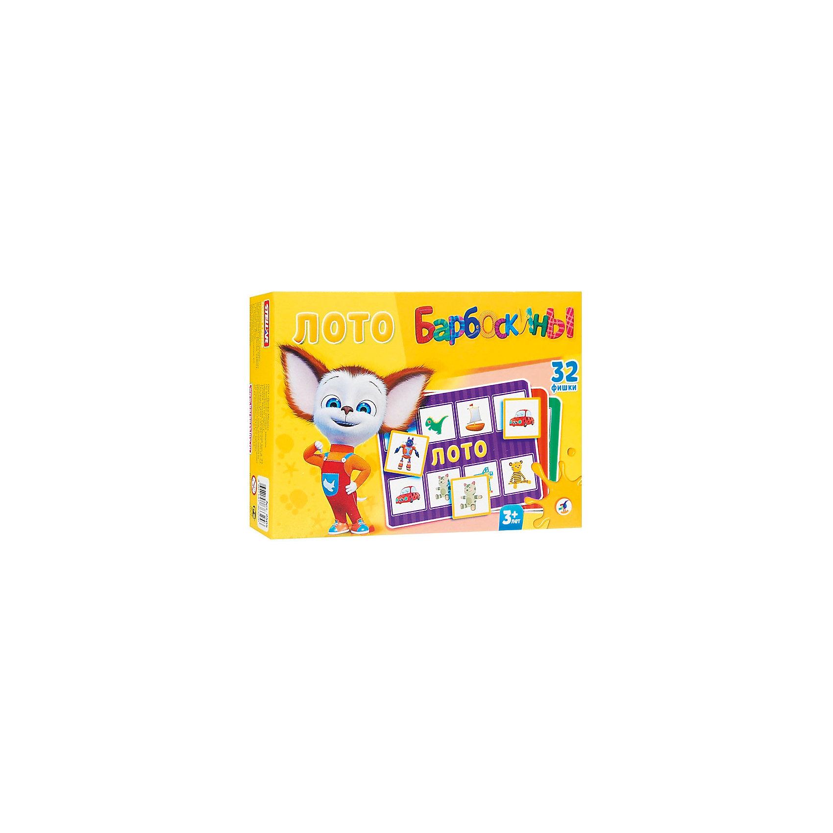 Лото пластиковое (32 фишки), БарбоскиныЛото пластиковое (32 фишки), Барбоскины - классическое игра-лото с любимыми героями, в которую можно играть всей семьей. Барбоскины - это большое семейство собак из популярного мультсериала Барбоскины, где у каждого персонажа свой характер и особенности. В игре могут участвовать до четырех игроков. Перед началом игры фишки складываются в мешочек, а игрокам поровну раздаются карточки с картинками, соответствующими изображениям на фишках. Ведущий достаёт фишки из мешка, а игроки накрывают ими совпавшие изображения на карточках. Выигрывает участник, который первым накроет фишками все картинки. <br><br>Дополнительная информация:<br><br>- В комплекте 32 фишки.<br>- Серия: Барбоскины.<br>- Материал: полистирол.<br>- Размер упаковки: 12,5 x 17 x 3,8 см.<br>- Вес: 176 гр.<br><br>Лото пластиковое (32 фишки), Барбоскины, можно купить в нашем интернет-магазине.<br><br>Ширина мм: 125<br>Глубина мм: 38<br>Высота мм: 170<br>Вес г: 125<br>Возраст от месяцев: 36<br>Возраст до месяцев: 144<br>Пол: Унисекс<br>Возраст: Детский<br>SKU: 3998679