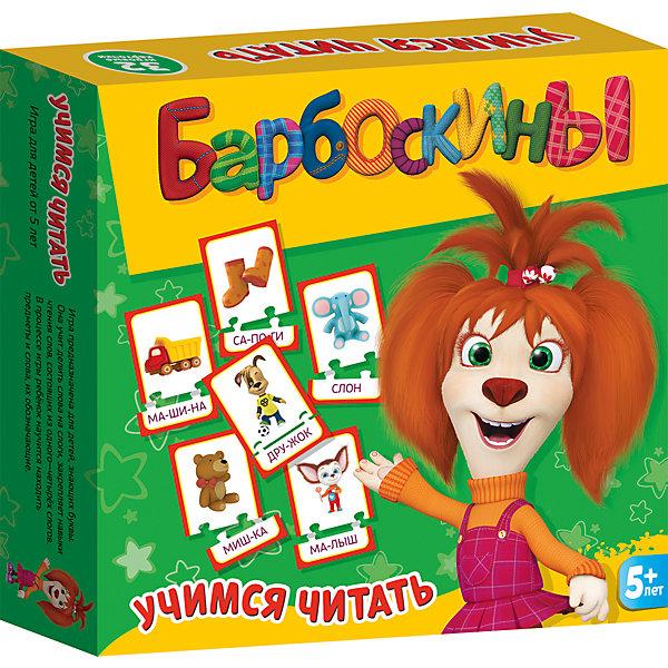 Учимся читать, БарбоскиныКасса букв<br>Учимся читать, Барбоскины - красочное игровое пособие, которое поможет Вашему малышу научиться читать. Помощником в процессе обучения ему станет Лиза Барбоскина из популярного мультсериала Барбоскины. Барбоскины - это большое семейство собак, где у каждого персонажа свой характер и особенности, Лиза Барбоскина - самая ответственная девочка в семье, она стремится во всем быть первой. В комплекте Вы найдете карточки-пазлы с яркими забавными рисунками и слогами. Участникам игры нужно правильно соединить две карточки с рисунком и словом, разделённым на слоги. Если прочесть слово неправильно - ничего не получится, карточки не соединятся! А чтобы игра стала еще интереснее можно прятать карточки друг от друга в разные уголки комнаты. Игра учит читать по слогам, делить слова на слоги и читать целыми словами, развивает<br>внимание и мышление.<br><br>Дополнительная информация:<br><br>- Серия: Барбоскины. Учимся читать.<br>- В комплекте: карточки - 32 шт., инструкция.<br>- Материал: бумага, картон.<br>- Размер упаковки: 23,5 x 23,5 x 5,3 см.<br>- Вес: 0,432 кг.<br><br>Учимся читать, Барбоскины, можно купить в нашем интернет-магазине.<br><br>Ширина мм: 235<br>Глубина мм: 52<br>Высота мм: 235<br>Вес г: 235<br>Возраст от месяцев: 60<br>Возраст до месяцев: 120<br>Пол: Унисекс<br>Возраст: Детский<br>SKU: 3998683