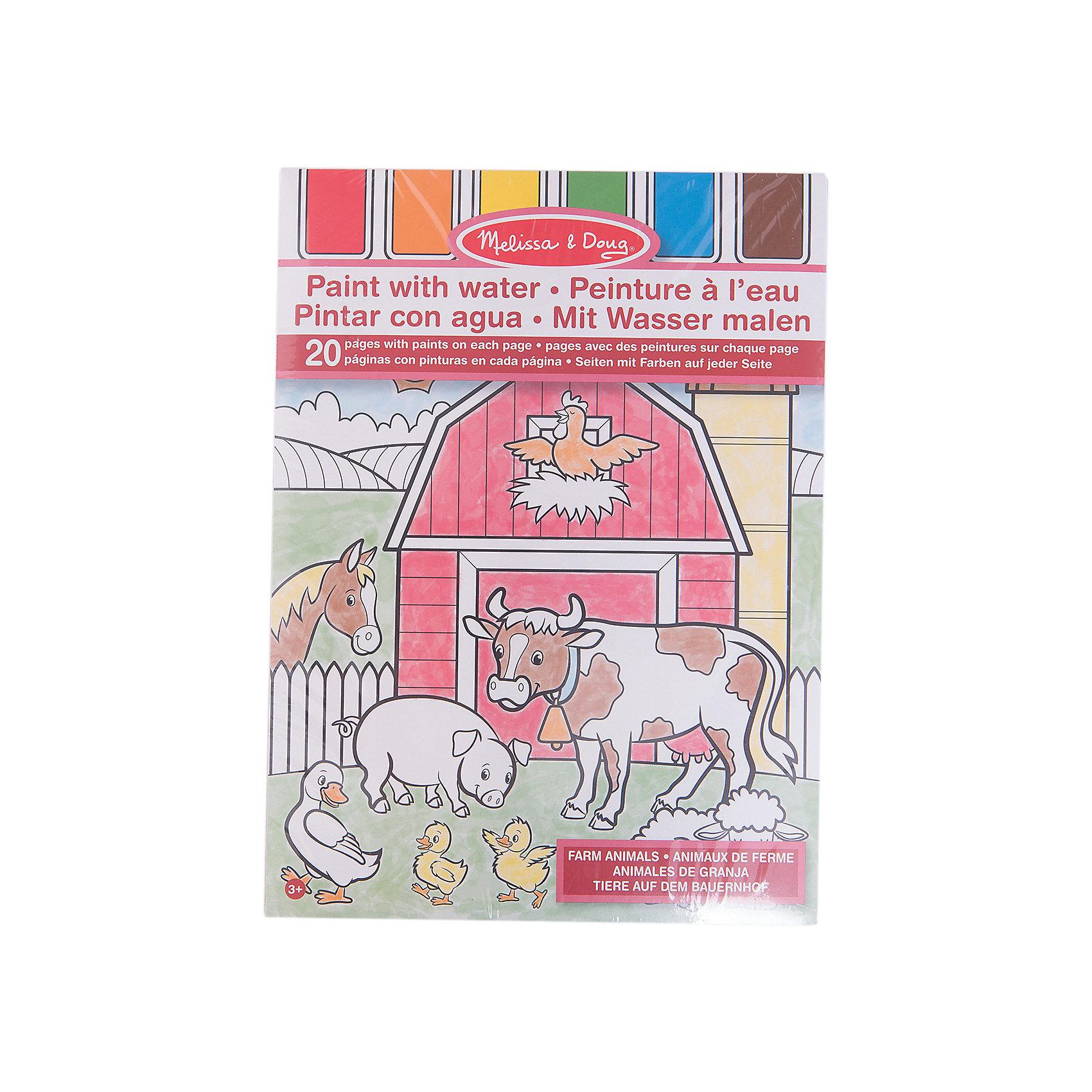 Рисуем водой Ферма, Melissa &amp; DougС необычным набором Рисуем водой Ферма, Melissa &amp; Doug (Мелисса и Даг) ребенок научится рисовать и познакомится с обитателями сельской местности. На 20 картинках, которые предстоит раскрасить ребенку, изображены обитатели фермы: курочка с цыплятками, корова с телёночком, лошадка с жеребёнком и многие другие. Вверху каждой страницы расположена цветовая палитра, на которую нужно добавить немного воды, и можно начинать творить кисточкой. По мере того, как рисунок-заготовка будет намокать, на нем будут проявляться разные цвета. Закончив рисунок, просушите его, отрежьте палитру с красками, и можно украсить рисунками свою комнату или подарить. Такой развивающий набор улучшает художественные и творческие навыки, помогает развивать мелкую моторику и готовит ребенка к письму.  <br><br>Комплектация: 20 страниц из плотной бумаги с рисунками, кисть<br><br>Дополнительная информация:<br>-Материал: картон, дерево, ПВХ<br>-Вес: 0,3 кг<br>-Размер раскраски: 29х21 см<br><br>Раскраску «Ферма» удобно брать в путешествия, чтобы ребенок мог весело проводить время и не пачкаться краской.<br><br>Рисуем водой Ферма, Melissa &amp; Doug (Мелисса и Даг) можно купить в нашем магазине.<br><br>Ширина мм: 210<br>Глубина мм: 210<br>Высота мм: 290<br>Вес г: 210<br>Возраст от месяцев: 36<br>Возраст до месяцев: 180<br>Пол: Унисекс<br>Возраст: Детский<br>SKU: 4008271