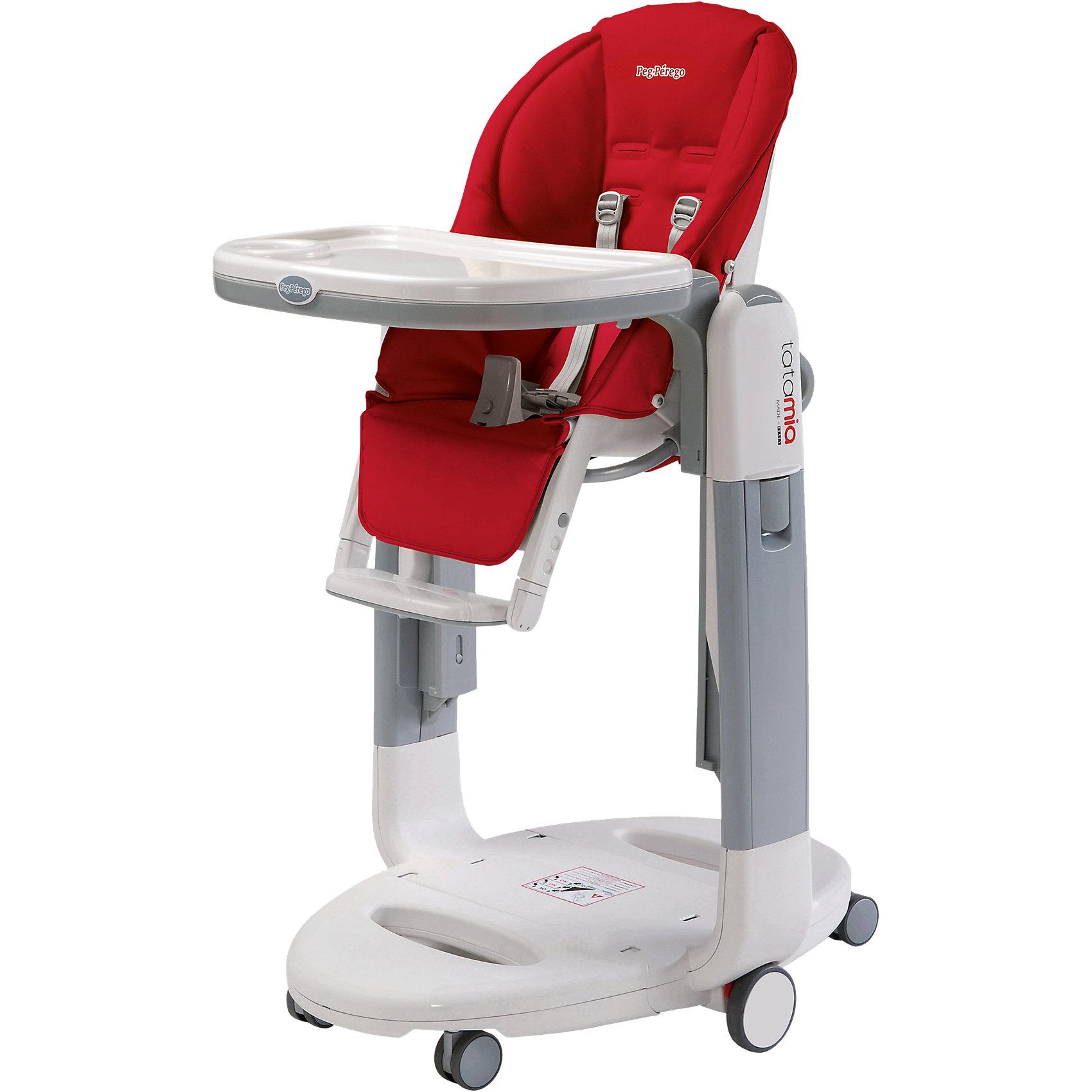 Стульчик для кормления Tatamia, Peg-Perego, Fragolaот рождения<br>Удобный и функциональный стульчик Tatamia, Peg-Perego, обеспечит комфорт и безопасность Вашего малыша во время кормления. Спинка сиденья легко регулируется в 4 положениях, что позволяет использовать стульчик как для кормления так и для игр и отдыха. Широкое и<br>эргономичное мягкое сиденье будет удобно как малышу, так и ребенку постарше. Стульчик оснащен регулируемыми 5- точечными ремнями безопасности, а съемная планка-разделитель для ножек под столиком не даст малышу соскользнуть. Высота стула регулируется в 9<br>положениях, выбрав самое низкое положение и убрав столик, Вы легко трансформируете стул для кормления в низкий безопасный детский стульчик, куда ребенок может садиться сам. Подножка регулируется в 3 позициях, позволяя выбрать оптимальное для ребенка положение.<br>Благодаря особой конструкции стульчик можно использовать как механические качели, опустив сиденье на нижнюю высоту.<br><br>Широкий съемный столик оснащен подносом с отделениями для кружки или стакана, поднос можно снять для быстрой чистки и использовать основную поверхность для игр и занятий. Для детей постарше стул можно использовать без столика для кормления, придвинув его к столу<br>для взрослых. При нажатии боковых кнопок стульчик легко перемещается по квартире с помощью 6 колесиков, имеются фиксаторы. Чехол из эко-кожи легко снимается для чистки или стирки. Стульчик легко и компактно складывается и не занимает много места при хранении.<br>Подходит для детей в возрасте от 0 месяцев до 3 лет.<br><br><br>Дополнительная информация:<br><br>- Цвет: красный.<br>- Материал: пластик, эко-кожа. <br>- Размер в разложенном состоянии: 87 x 59 x 107 см. <br>- Размер в сложенном состоянии: 35 х 94,5 см. <br>- Вес: 14 кг.<br><br>Стульчик для кормления Tatamia, цвет Fragola красный, Peg-Perego, можно купить в нашем интернет-магазине.<br><br>Ширина мм: 965<br>Глубина мм: 610<br>Высота мм: 300<br>Вес г: 17250<br>Цвет: красный<br>Возраст от месяце