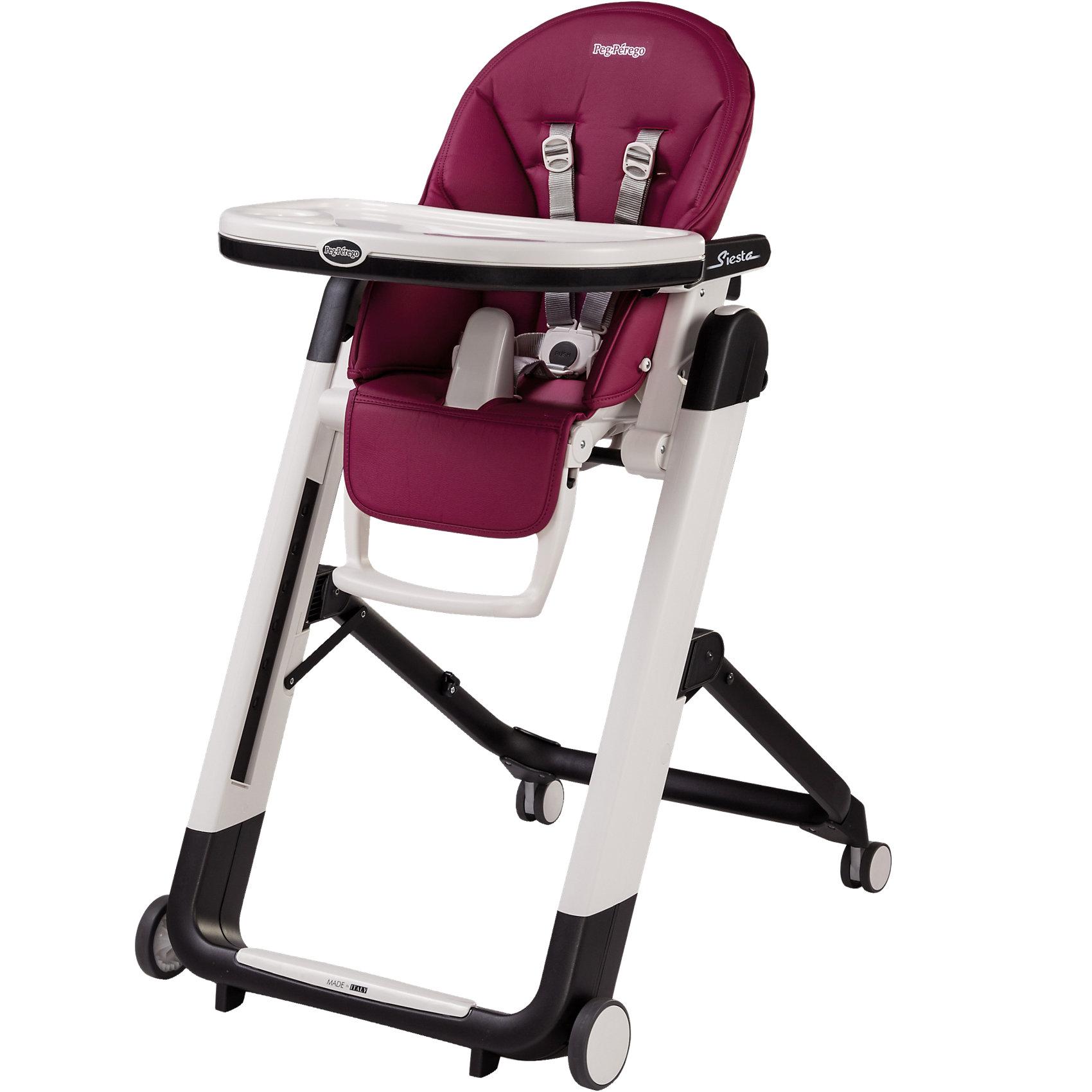 Стульчик для кормления Siesta, Peg-Perego, Berry малинаСтульчики для кормления<br>Удобный и функциональный стульчик Siesta, Peg-Perego, обеспечит комфорт и безопасность Вашего малыша во время кормления. Спинка сиденья легко регулируется в 5 положениях (вплоть до горизонтального), что позволяет использовать стульчик как для кормления так и для игр и<br>сна. Широкое и эргономичное мягкое сиденье будет удобно как малышу, так и ребенку постарше. Стульчик оснащен регулируемыми 5-точечными ремнями безопасности, а планка-разделитель для ножек под столиком не даст малышу соскользнуть. Высота стула регулируется в 9<br>положениях (от 33 до 65 см. от пола). Подножка регулируется в 3 позициях, позволяя выбрать оптимальное для ребенка положение. На задней части спинки размещается сетка для мелочей.<br><br>Широкий съемный столик оснащен подносом с отделениями для кружки или стакана, поднос можно снять для быстрой чистки и использовать основную поверхность для игр и занятий. Для детей постарше стул можно использовать без столика для кормления, придвинув его к столу<br>для взрослых. Ножки оснащены колесиками с блокираторами, что позволяет легко перемещать стульчик по комнате. Кожаный чехол легко снимается для чистки. Стульчик легко и компактно складывается и занимает мало места при хранении. Подходит для детей в возрасте от 0<br>месяцев до 3 лет.<br><br>Дополнительная информация:<br><br>- Цвет: Berry малина.<br>- Материал: пластик, эко-кожа.<br>- Высота спинки сиденья: 44 см.<br>- Ширина сиденья: 27 см.<br>- Размер в разложенном состоянии: 60 х 75 х 104,5 см. <br>- Размер в сложенном состоянии: 60 х 35 х 89 cм. <br>- Вес: 7,6 кг.<br><br>Стульчик для кормления Siesta, Peg-Perego, Berry малина, можно купить в нашем интернет-магазине.<br><br>Ширина мм: 910<br>Глубина мм: 620<br>Высота мм: 300<br>Вес г: 13414<br>Цвет: лиловый<br>Возраст от месяцев: 0<br>Возраст до месяцев: 36<br>Пол: Женский<br>Возраст: Детский<br>SKU: 4009937