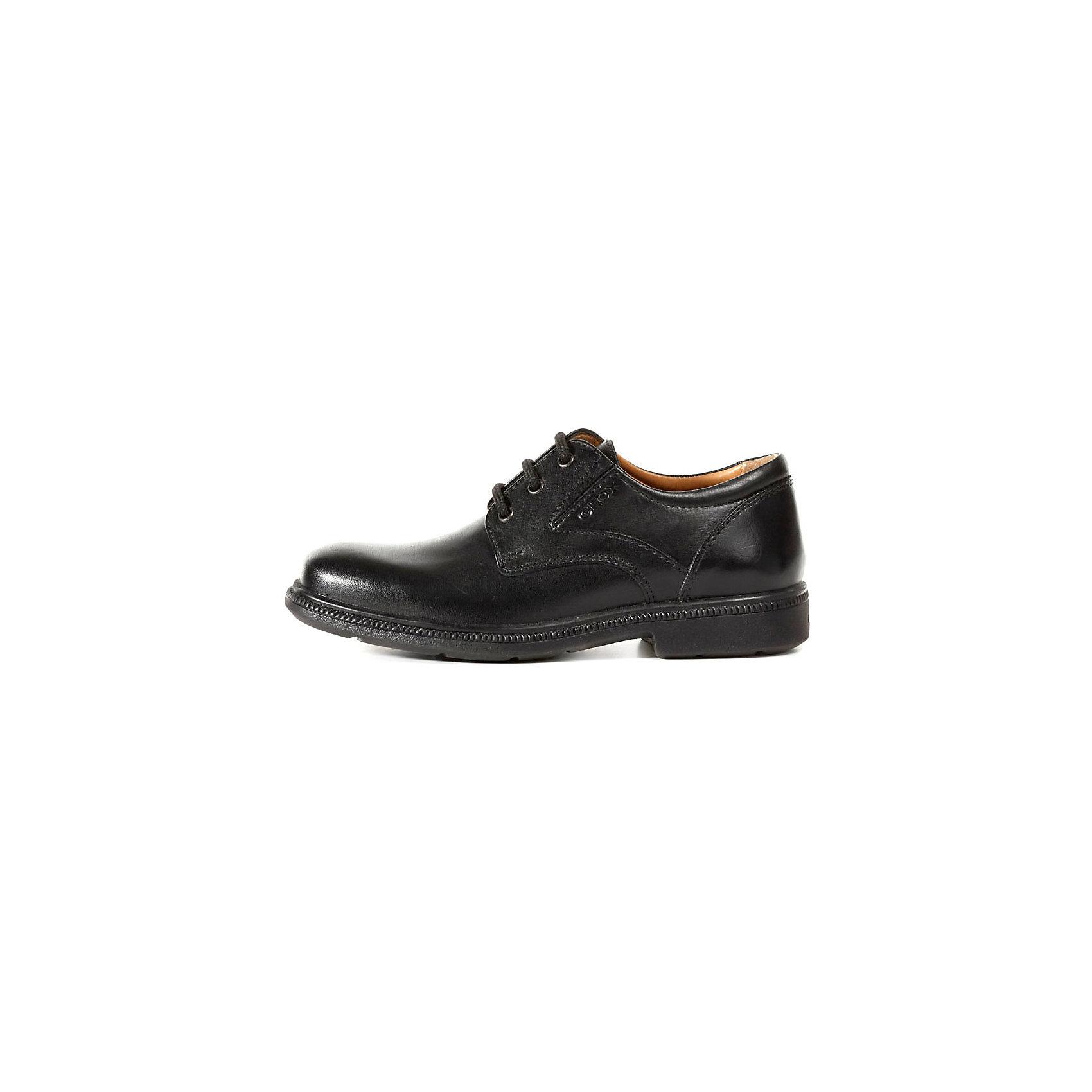Туфли для мальчика GEOX