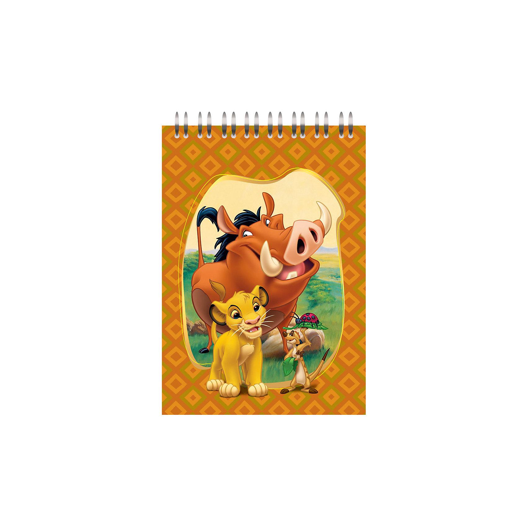 Блокнот А5 в клетку 60л Король ЛевБлокнот А5 в клетку 60л Король Лев порадует маленьких детей своей красочностью и изображениями любимых персонажей из популярного мультсериала Король Лев – львенка Симбы, Тимона и Пумбы. Блокнот с двойной спиралью очень удобен для использования, страницы разлинованы в клетку. Полноцветная пластиковая обложка надежно защищает внутренний блок от пыли и влаги, не изнашивается с течением времени и не мнется. <br><br>Дополнительная информация:<br>-Серия: Король Лев, Дисней<br>-Материалы: пластик, высококачественная белая бумага <br>-Формат: А5 (148?210 мм)<br>-Размеры в упаковке: 10х210х150 мм<br>-Вес в упаковке: 136 г<br><br>Удобный блокнот на спирали «Король Лев» с листами в клеточку идеально подойдет Вашему ребенку для записей и рисунков.<br> <br>Блокнот А5 в клетку 60л Король Лев можно купить в нашем магазине.<br><br>Ширина мм: 10<br>Глубина мм: 210<br>Высота мм: 150<br>Вес г: 136<br>Возраст от месяцев: 48<br>Возраст до месяцев: 144<br>Пол: Унисекс<br>Возраст: Детский<br>SKU: 4014051