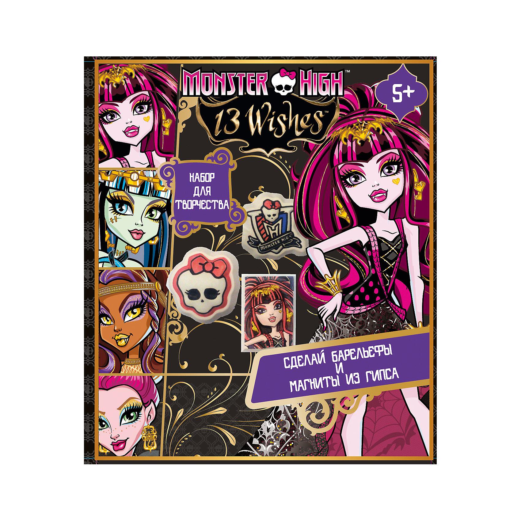 Набор для создания магнитов, Monster HighНабор для создания магнитов, Monster High (Монстр Хай) – этот набор для творчества прекрасный подарок для поклонницы Школы Монстров.<br>Набор дает возможность в домашних условиях изготовить и расписать магниты по мотивам мультсериала Monster High (Монстр Хай) и барельеф с Дракулаурой. Работа с данным набором развивает мелкую моторику, координацию движений, фантазию и художественные способности. Весь процесс изготовления фигурок становится увлекательным и познавательным.<br><br>Дополнительная информация:<br><br>- В наборе: пластиковые формы, гипс-порошок, краски акриловые 6 цветов, кисть, магнитная лента, инструкция<br>- Размер упаковки: 50 х 185 х 220 мм.<br>- Вес: 520 гр.<br><br>Набор для создания магнитов, Monster High (Монстр Хай) - подарите ребенку возможность почувствовать себя настоящим скульптором!<br><br>Набор для создания магнитов, Monster High (Монстр Хай) можно купить в нашем интернет-магазине.<br><br>Ширина мм: 50<br>Глубина мм: 185<br>Высота мм: 220<br>Вес г: 520<br>Возраст от месяцев: 36<br>Возраст до месяцев: 156<br>Пол: Женский<br>Возраст: Детский<br>SKU: 4017778