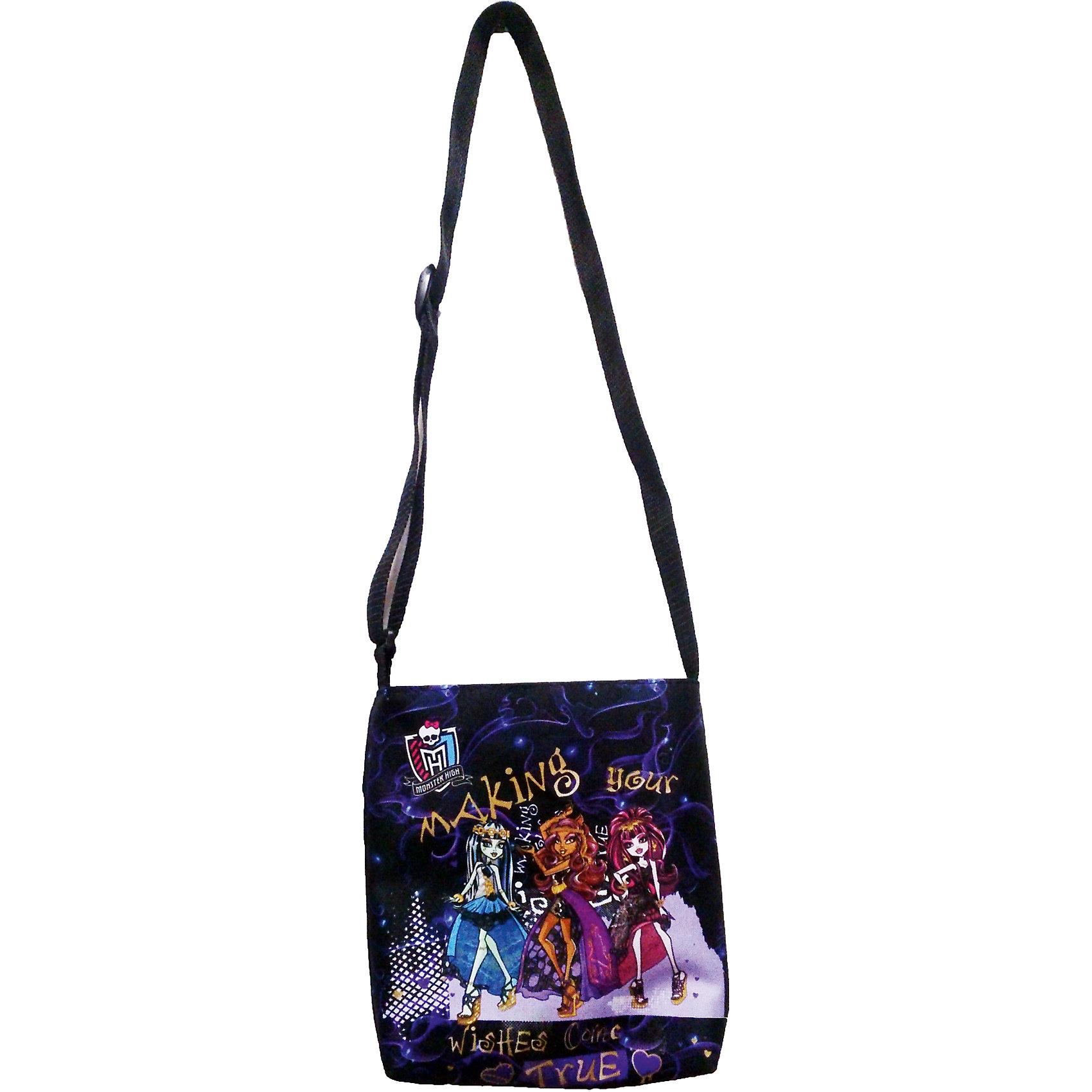 Черная сумка на молнии, Monster High