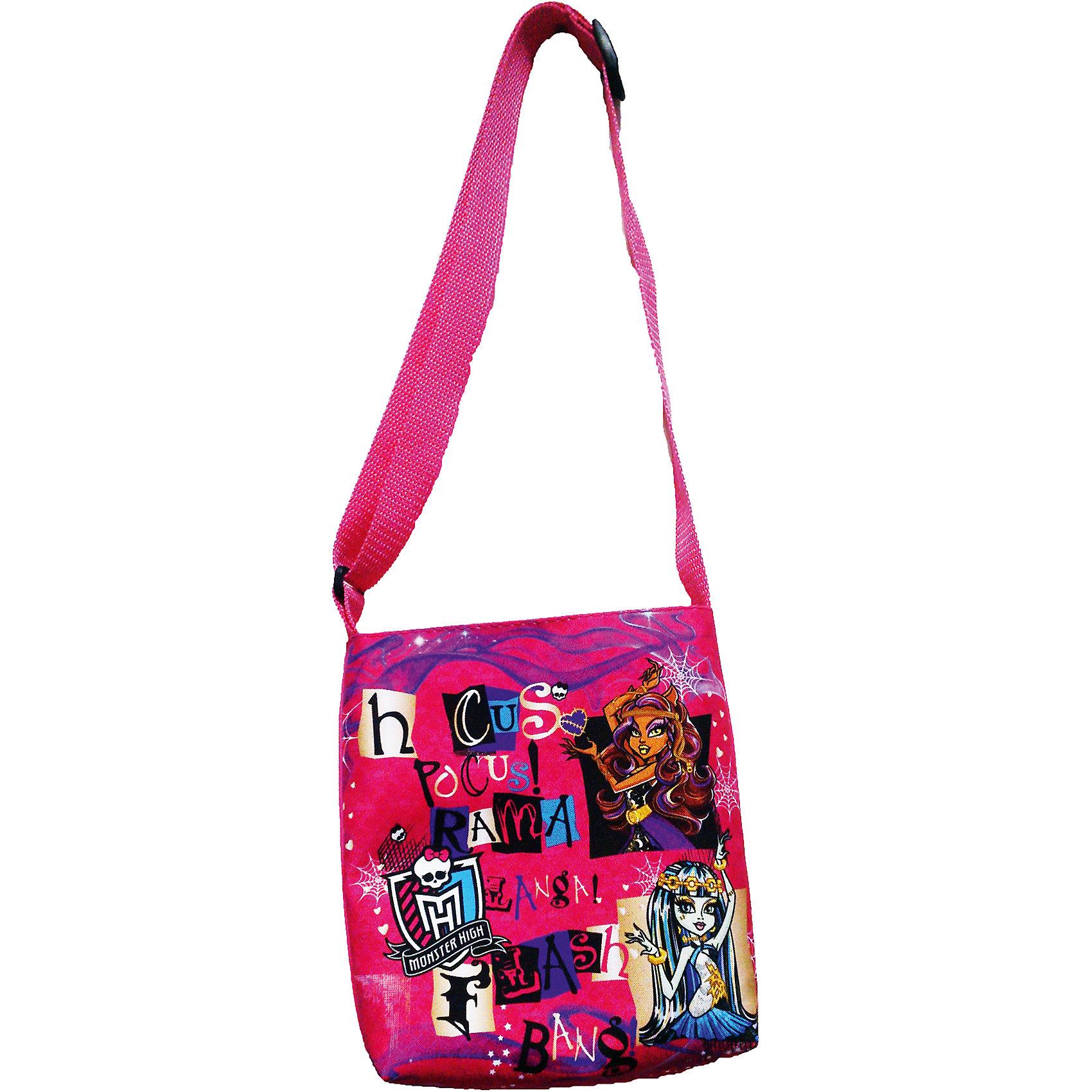 Розовая сумка на молнии, Monster High