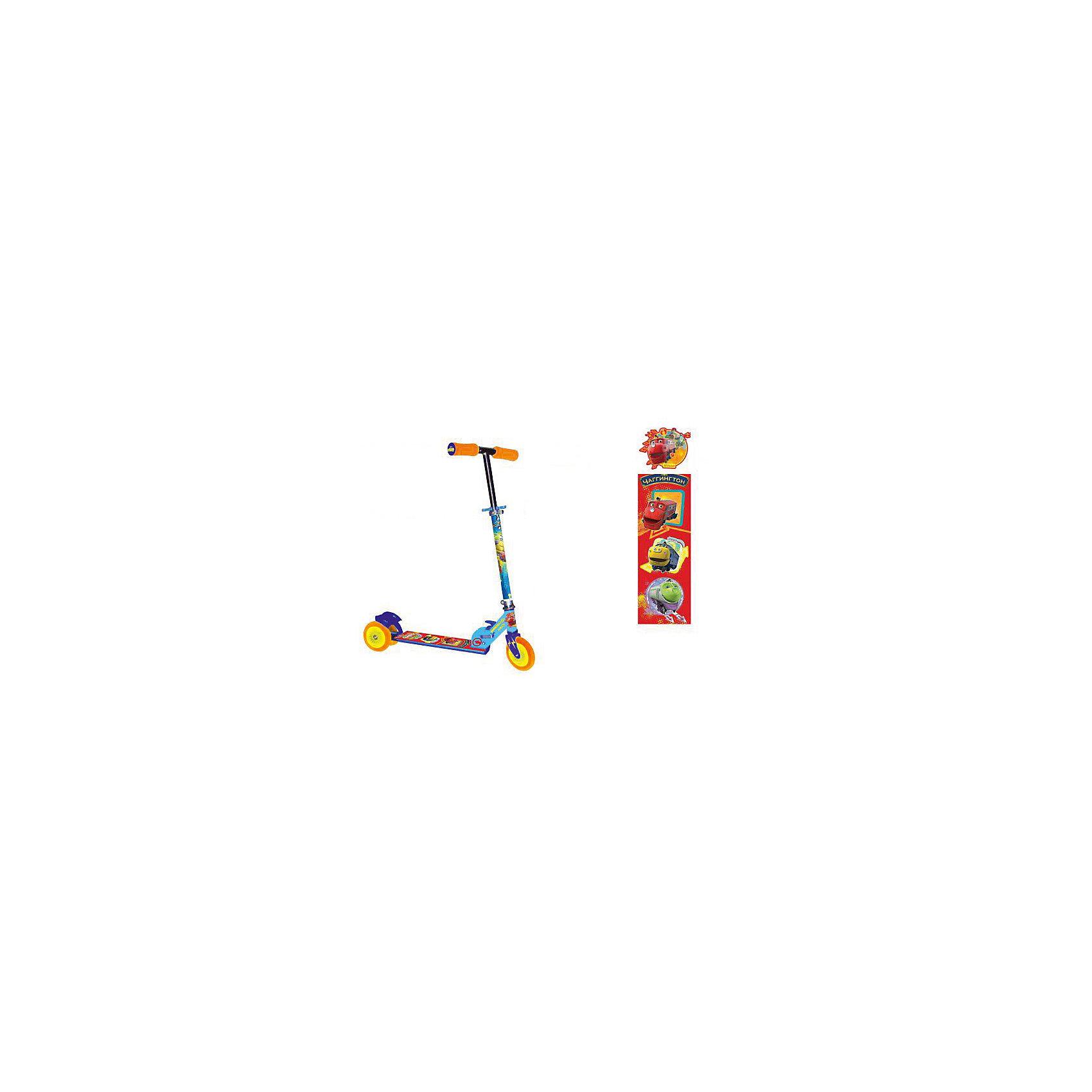 Трехколесный самокат,со светом и голографией, Чаггингтон
