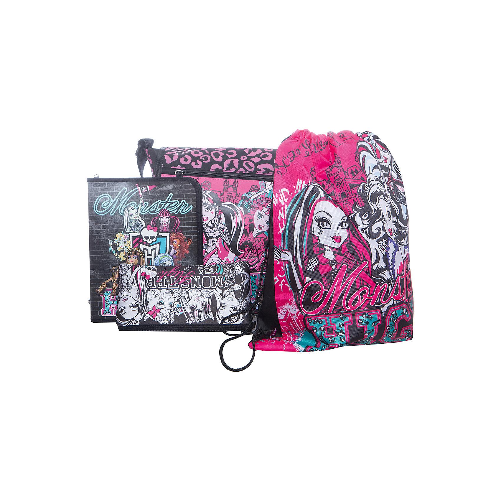 Академия групп Подарочный набор с пеналом, Monster High набор для рисования monster high с фломастерами