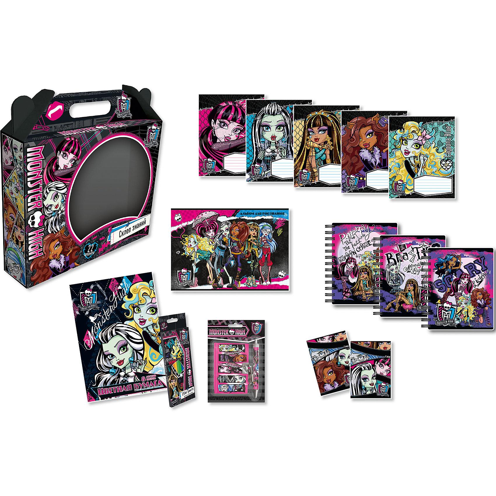 Подарочный набор канцелярии, Monster High