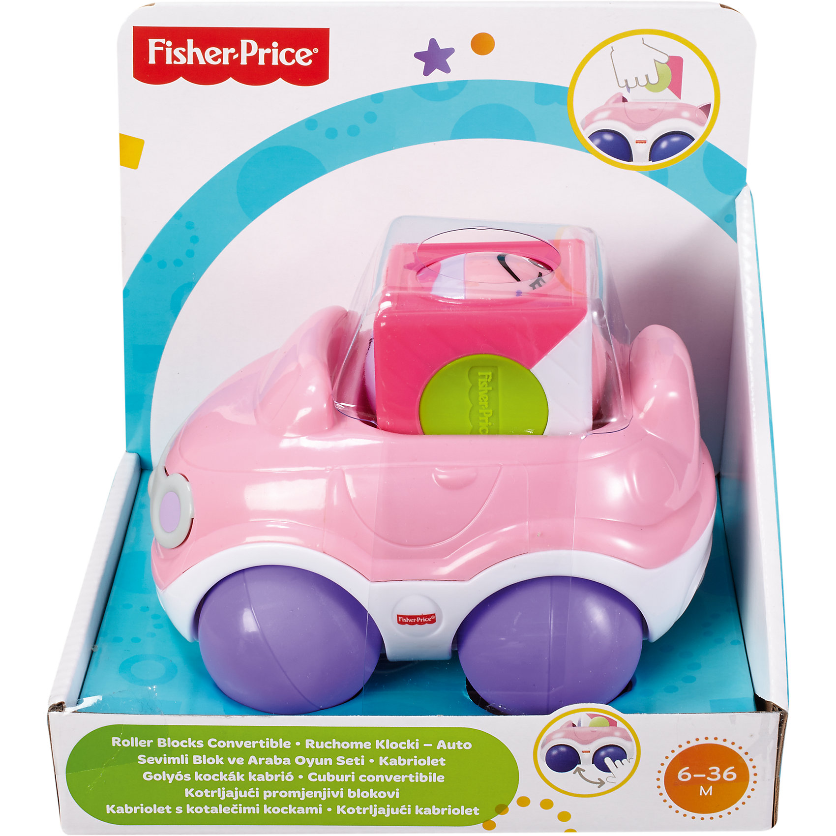 ������� � ���������� ��������, Fisher-Price (Mattel)