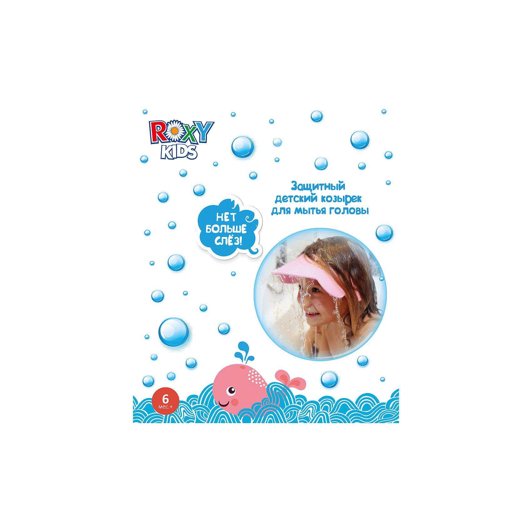 Защитный козырек для мытья головы, Roxy-Kids, зеленый