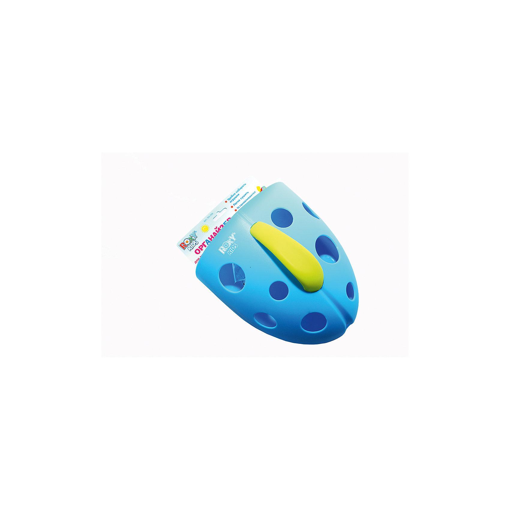 Roxy-Kids Органайзер для игрушек на присоске, Roxy-Kids, круг на шею для купания roxy kids flipper цвет голубой