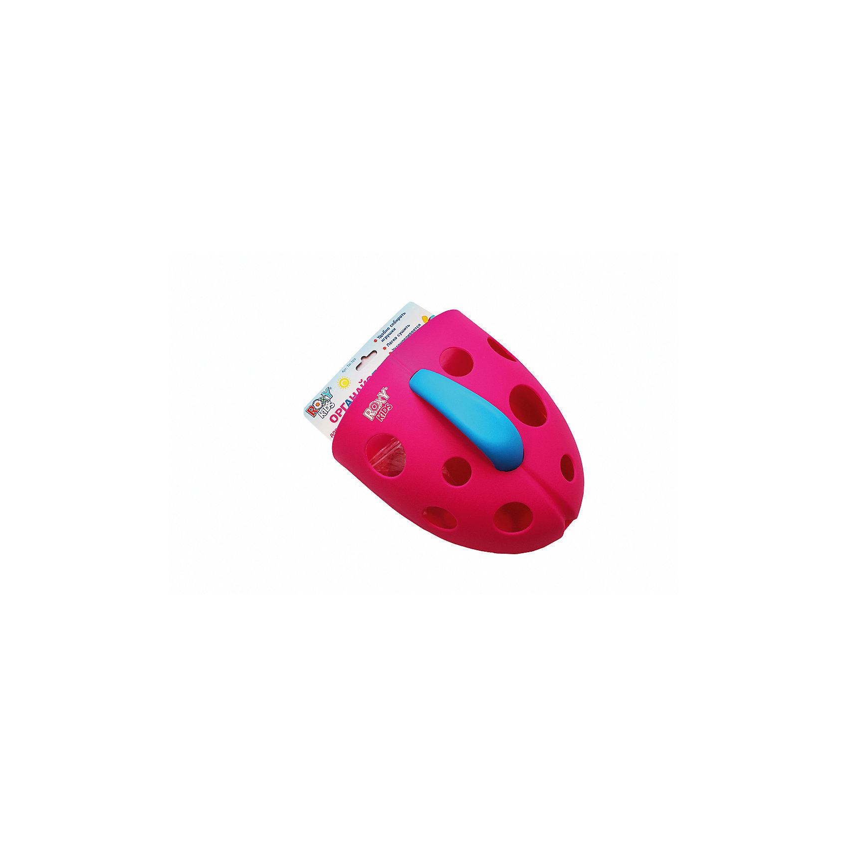Roxy-Kids Органайзер для игрушек на присоске, Roxy-Kids, roxy kids круг музыкальный на шею для купания flipper цвет розовый