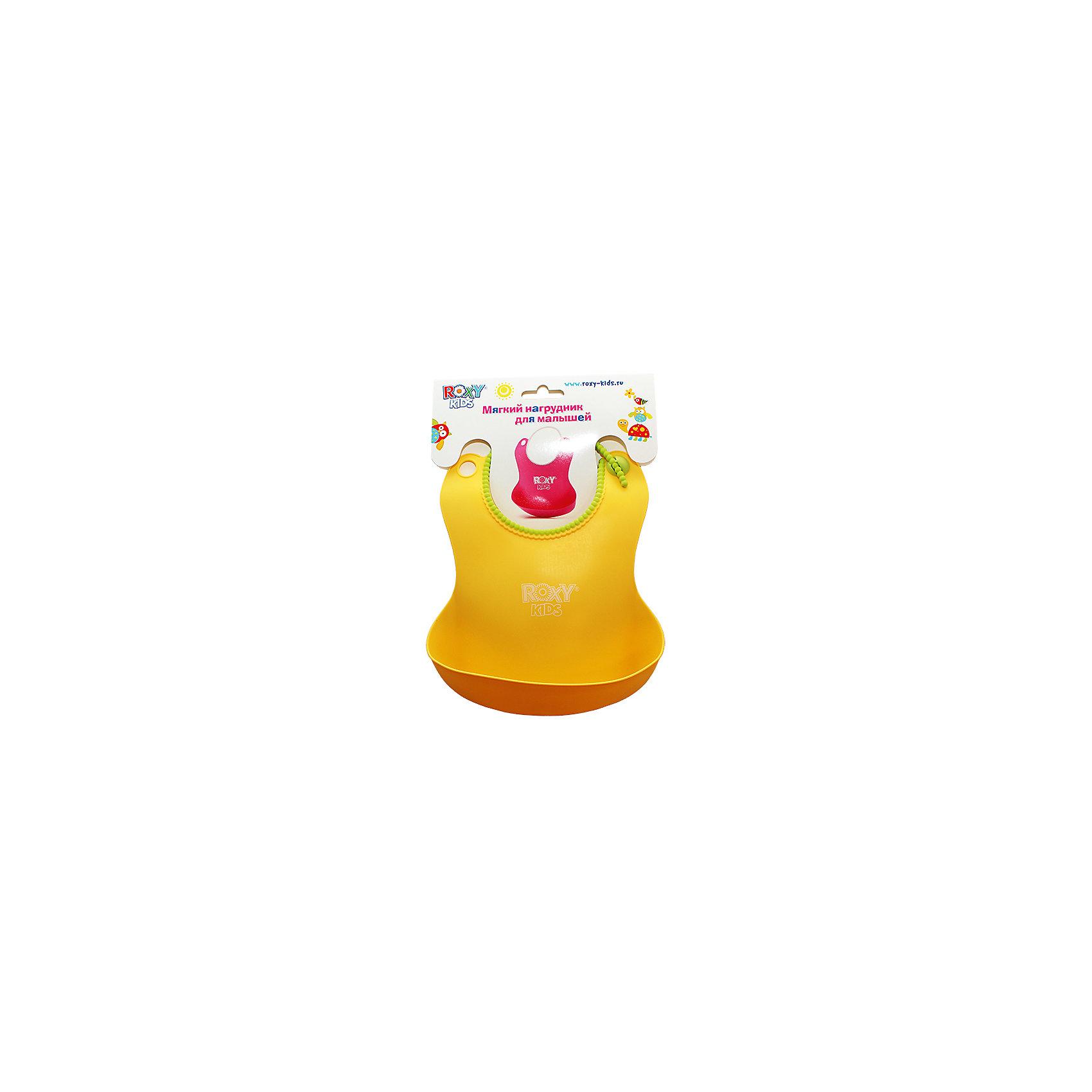 Мягкий нагрудник с кармашком, Roxy-Kids, желтыйНагрудники и салфетки<br>Дизайн Мягкого нагрудника с кармашком, Roxy-Kids (Рокси-Кидс), желтый продуман таким образом, чтобы обеспечить максимальное удобство и комфорт при его использовании маме и малышу. Он сделан из пластичного и приятного на ощупь материала, который не натирает и не царапает нежную кожу ребенка, а удобные застежки сзади позволяют регулировать степень прилегания нагрудника к шее ребенка. <br><br>Характеристики:<br>-Цвет: желтый<br>-Имеет специальный кармашек для крошек<br>-Легко моется мыльным раствором<br>-Устойчивость к запахам<br><br>Дополнительная информация:<br>-Материал: полиэстат<br>-Размер горловины: 19-30 см<br>-Вес в упаковке: 100 г<br>-Размеры в упаковке (ДхШхВ): 270х210х50 мм<br><br>Нагрудник Рокси-Кидс, желтый – стильный и нужный аксессуар в процессе кормления Вашего малыша!<br><br>Мягкий нагрудник с кармашком, Roxy-Kids (Рокси-Кидс), желтый можно купить в нашем магазине.<br><br>Ширина мм: 270<br>Глубина мм: 210<br>Высота мм: 50<br>Вес г: 100<br>Цвет: желтый<br>Возраст от месяцев: 6<br>Возраст до месяцев: 36<br>Пол: Унисекс<br>Возраст: Детский<br>SKU: 4026290