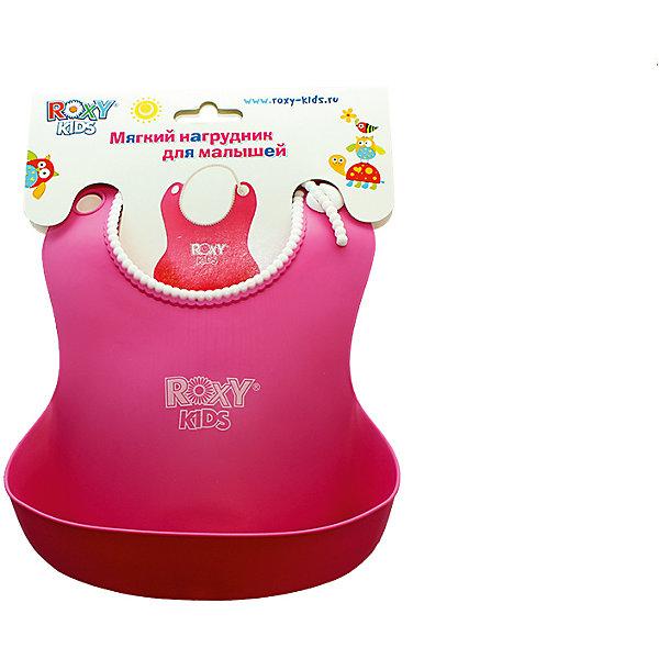 Мягкий нагрудник с кармашком, Roxy-Kids, розовыйНагрудники и салфетки<br>Дизайн Мягкого нагрудника с кармашком, Roxy-Kids (Рокси-Кидс), розовый продуман таким образом, чтобы обеспечить максимальное удобство и комфорт при его использовании маме и малышу. Он сделан из пластичного и приятного на ощупь материала, который не натирает и не царапает нежную кожу ребенка, а удобные застежки сзади позволяют регулировать степень прилегания нагрудника к шее ребенка. <br><br>Характеристики:<br>-Цвет: розовый<br>-Имеет специальный кармашек для крошек<br>-Легко моется мыльным раствором<br>-Устойчивость к запахам<br><br>Дополнительная информация:<br>-Материал: полиэстат<br>-Размер горловины: 19-30 см<br>-Вес в упаковке: 100 г<br>-Размеры в упаковке (ДхШхВ): 270х210х50 мм<br><br>Нагрудник Рокси-Кидс, розовый – стильный и нужный аксессуар в процессе кормления Вашего малыша!<br><br>Мягкий нагрудник с кармашком, Roxy-Kids (Рокси-Кидс), розовый можно купить в нашем магазине.<br>Ширина мм: 270; Глубина мм: 210; Высота мм: 50; Вес г: 100; Цвет: розовый; Возраст от месяцев: 6; Возраст до месяцев: 36; Пол: Женский; Возраст: Детский; SKU: 4026293;