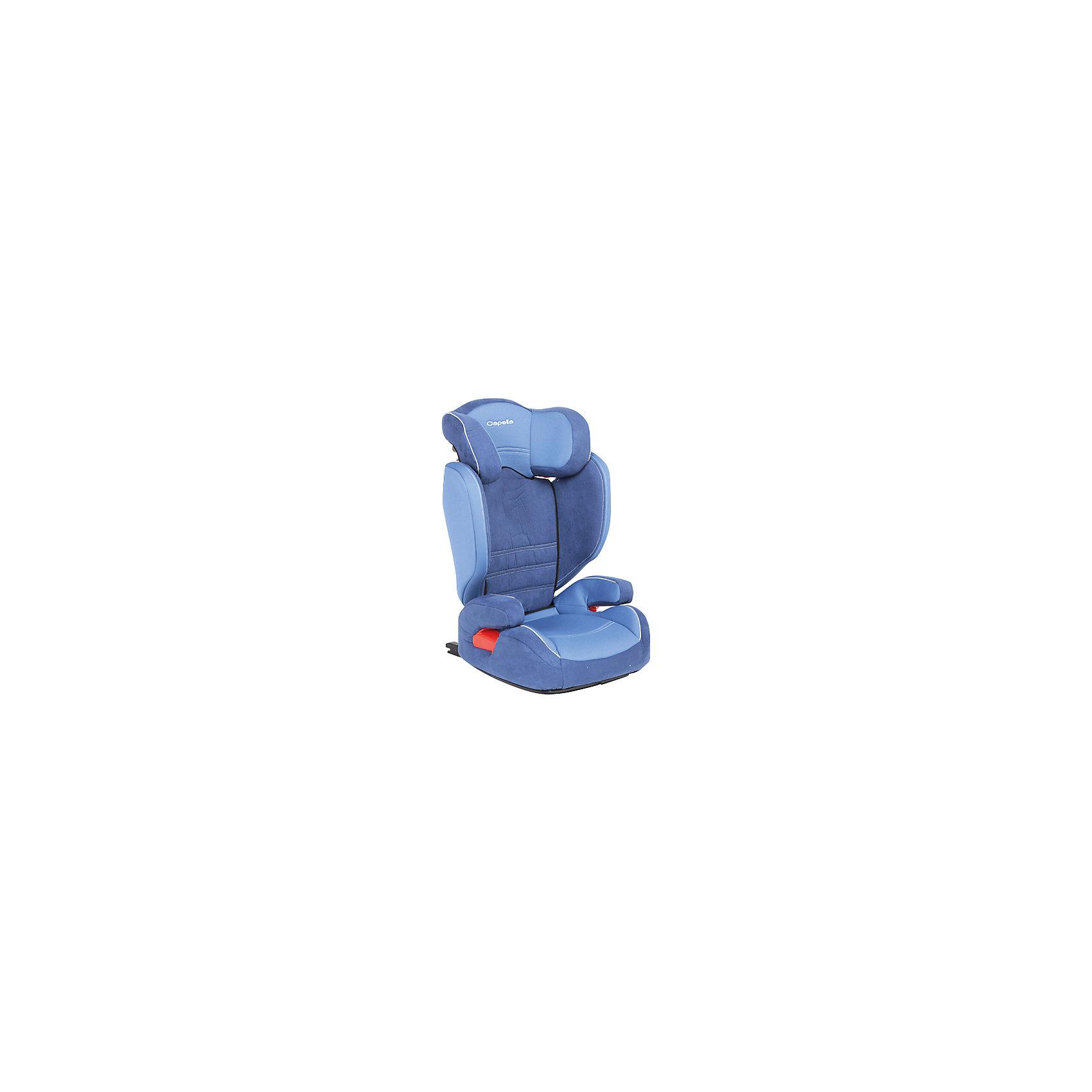 Автокресло I-FIX, 15-36 кг. , Capella, синий