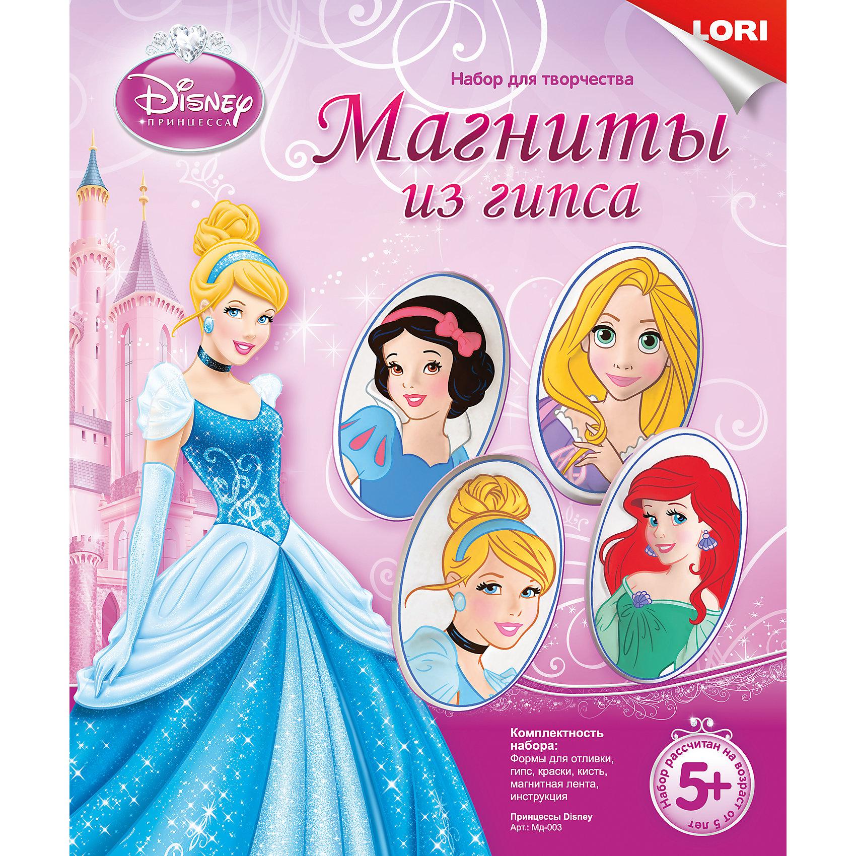 Магниты из гипса Принцессы  Disney, LORIС этим набором ваш ребенок сможет изготовить магнит с любимым героем и раскрасить его. Работа с набором развивает творческие способности, воображение, внимание, мелкую моторику и усидчивость. Изготовленный магнитик станет прекрасным подарком, сделанным руками ребенка. <br><br>Дополнительная информация:<br><br>- Материал: гипс, пластик, краски.<br>- Комплектация: формы для отливки, гипс, краски, кисть, магнитная лента, инструкция.<br>- Размер: 22х18,5х5 см.<br>- 4 магнита в наборе.<br><br>Магниты из гипса Принцессы  Disney, LORI (Лори) можно купить в нашем магазине.<br><br>Ширина мм: 185<br>Глубина мм: 220<br>Высота мм: 50<br>Вес г: 495<br>Возраст от месяцев: 60<br>Возраст до месяцев: 144<br>Пол: Женский<br>Возраст: Детский<br>SKU: 4027774