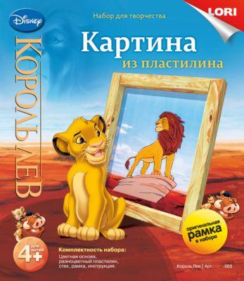 Картина из пластилина Король лев , LORI