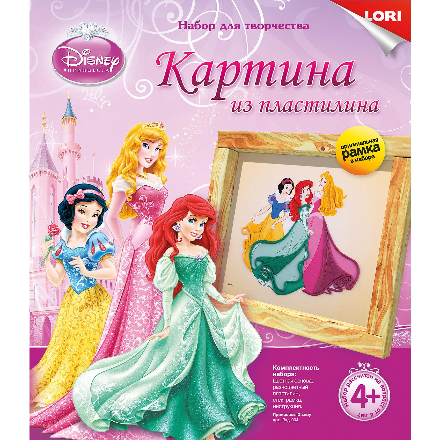 LORI Картина из пластилина Принцессы Disney, LORI пластилин lori принцессы 12 цветов