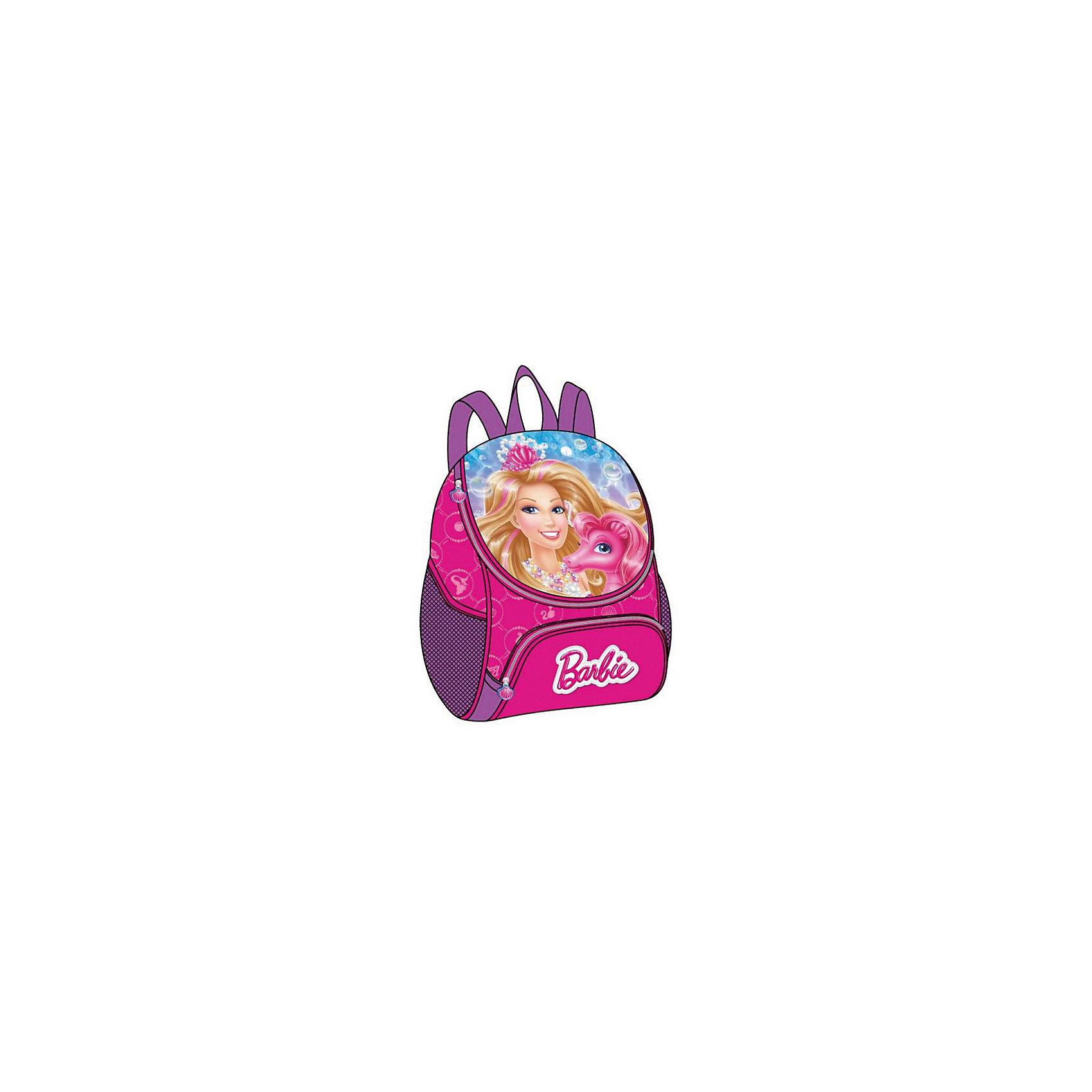 Рюкзак дошкольный